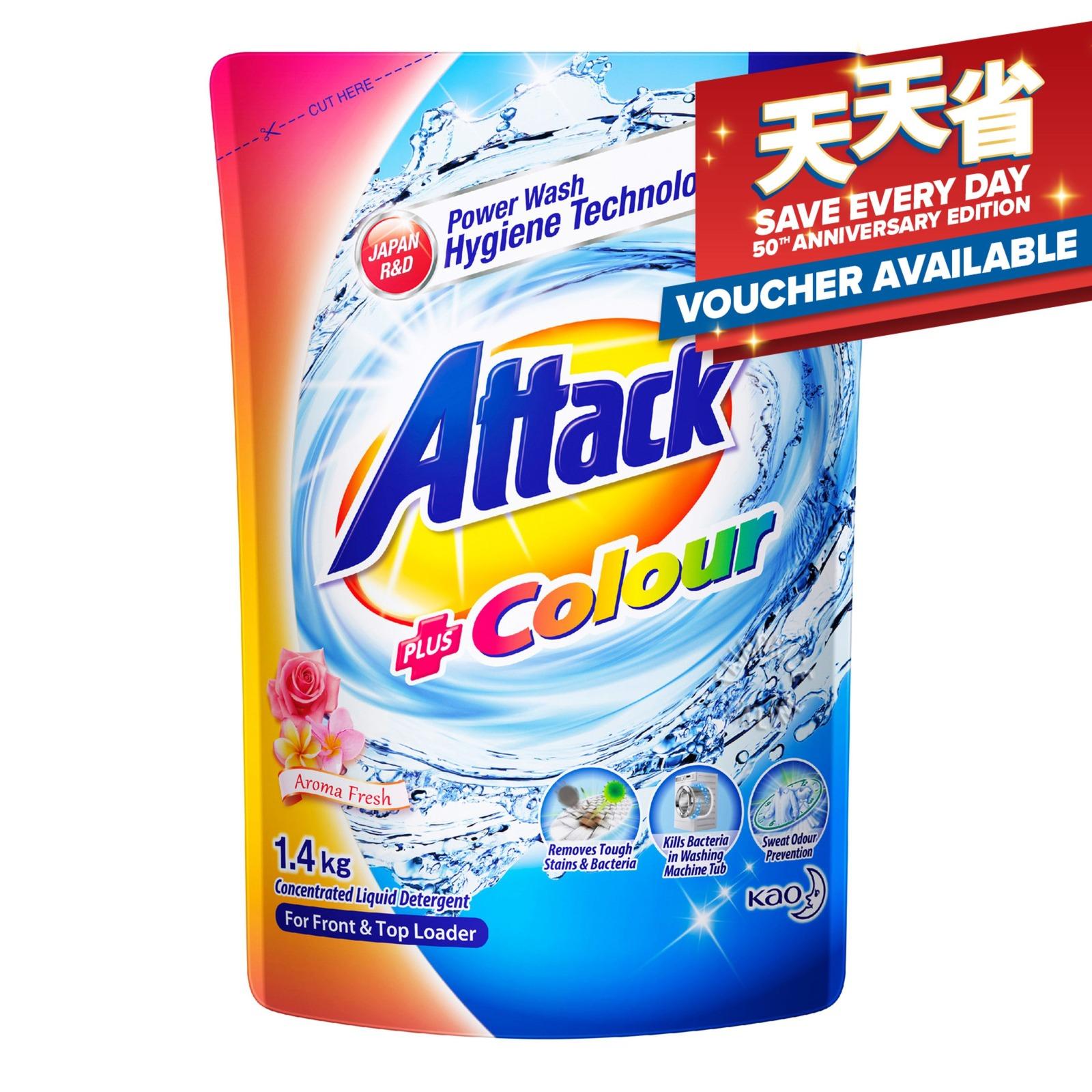 Attack Liquid Detergent Refill - Plus Colour (Aroma Fresh)