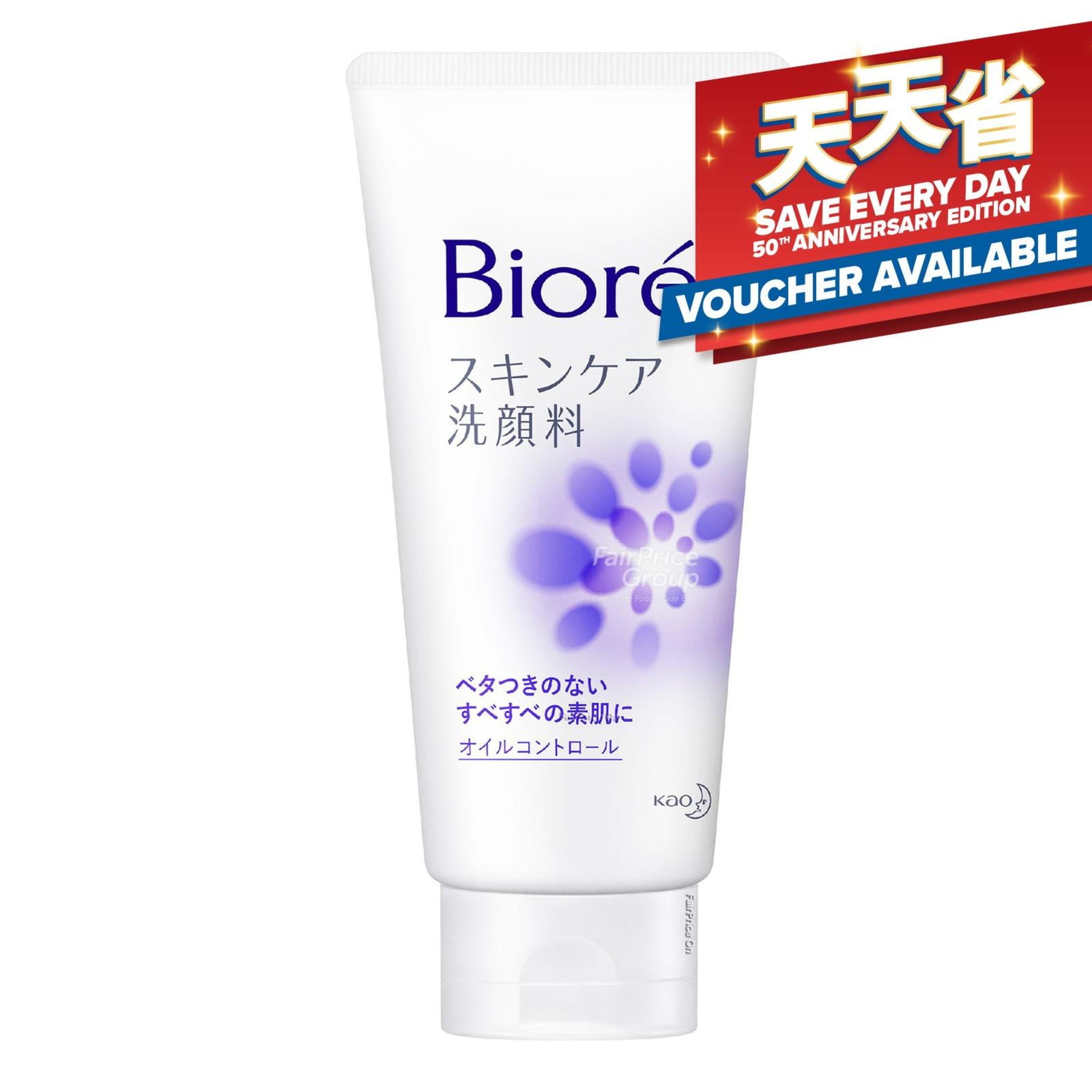 Biore Facial Foam Deep Clean, 130g