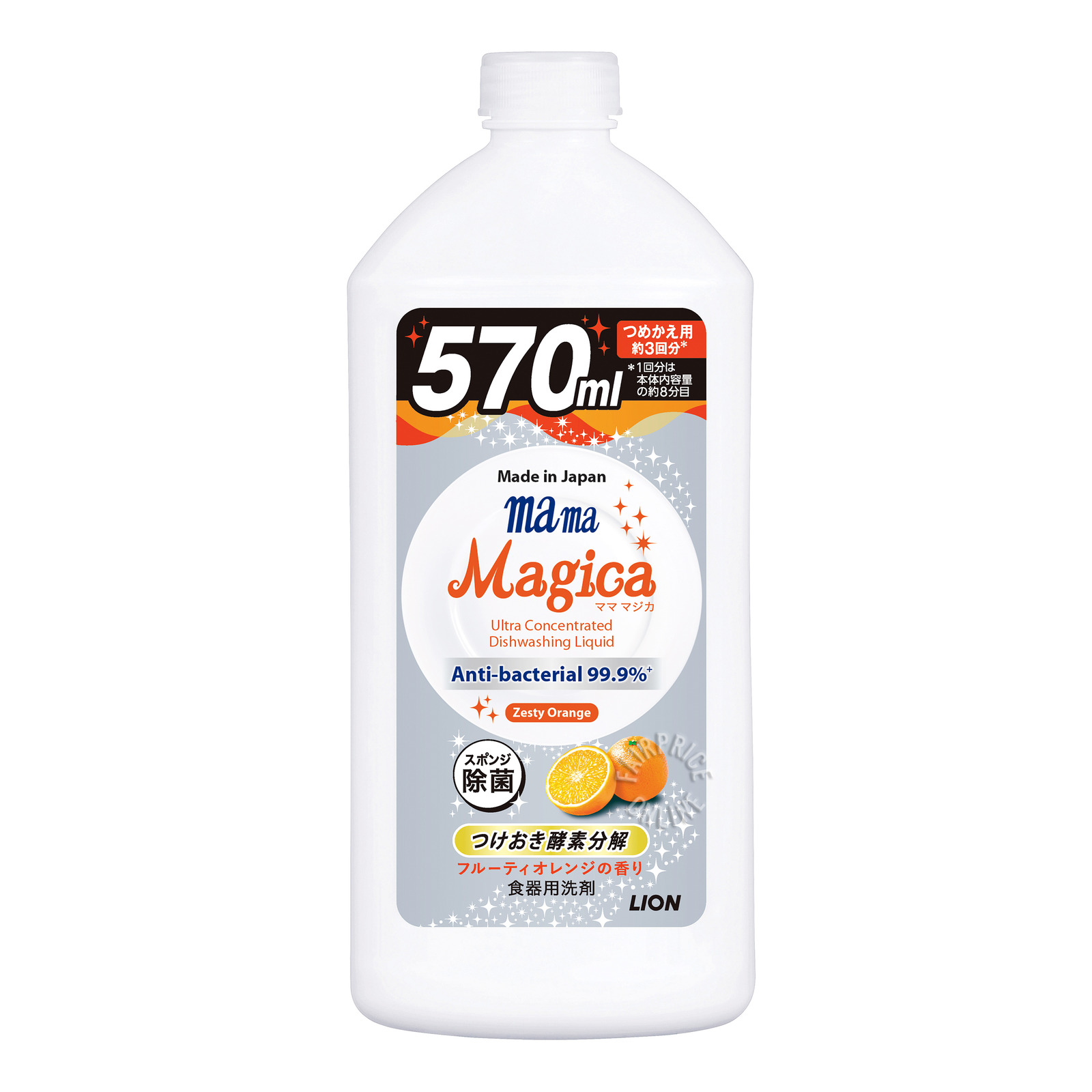 Mama Magica Dishwashing Liquid Refill - Zesty Orange