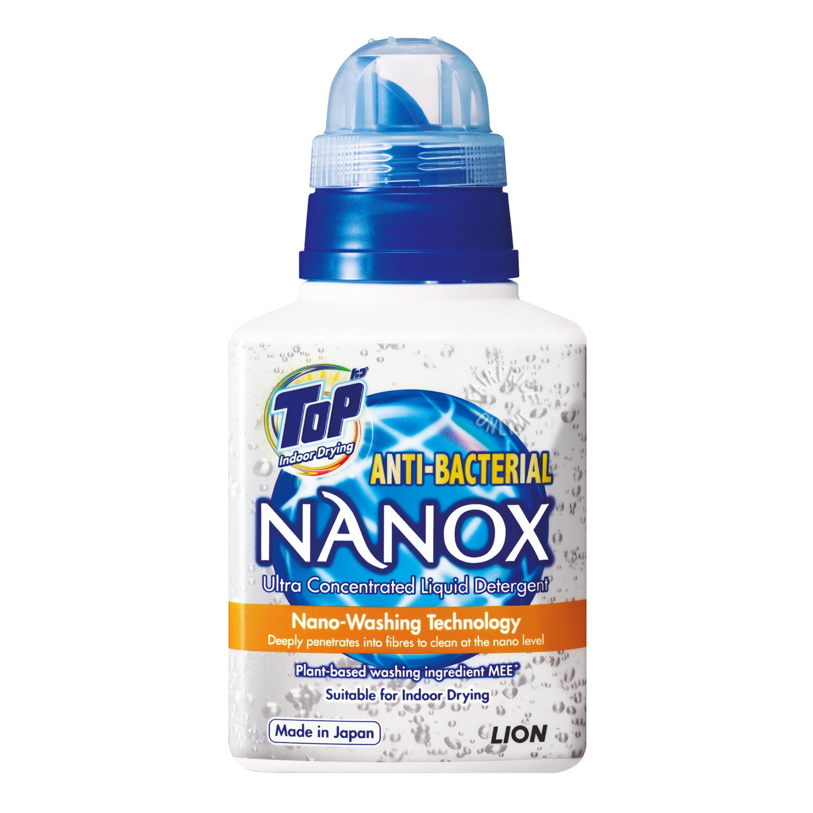Top Nanox Ultra Concentrated Liquid Detergent - Anti-Bacterial