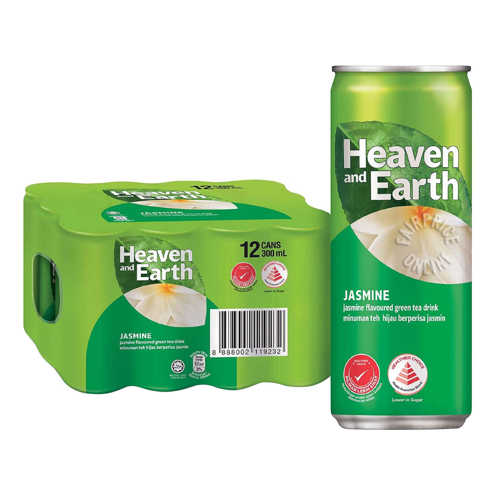 Heaven & Earth Can Drink - Jasmine Green Tea