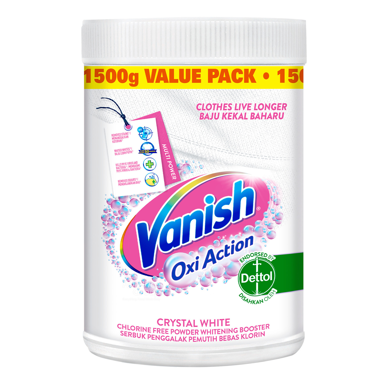 Vanish Powder Fabric Stain Remover - Oxi Action (Crystal White)