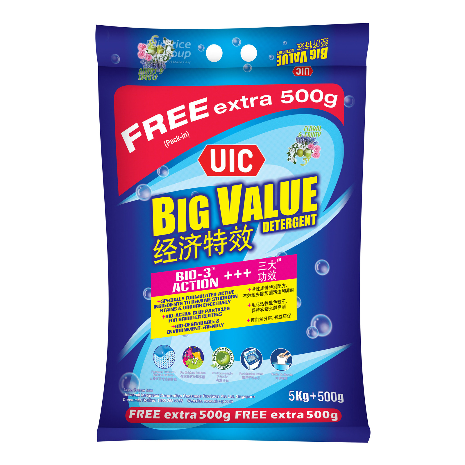 UIC Big Value Detergent Powder - Regular(FloralFruity)