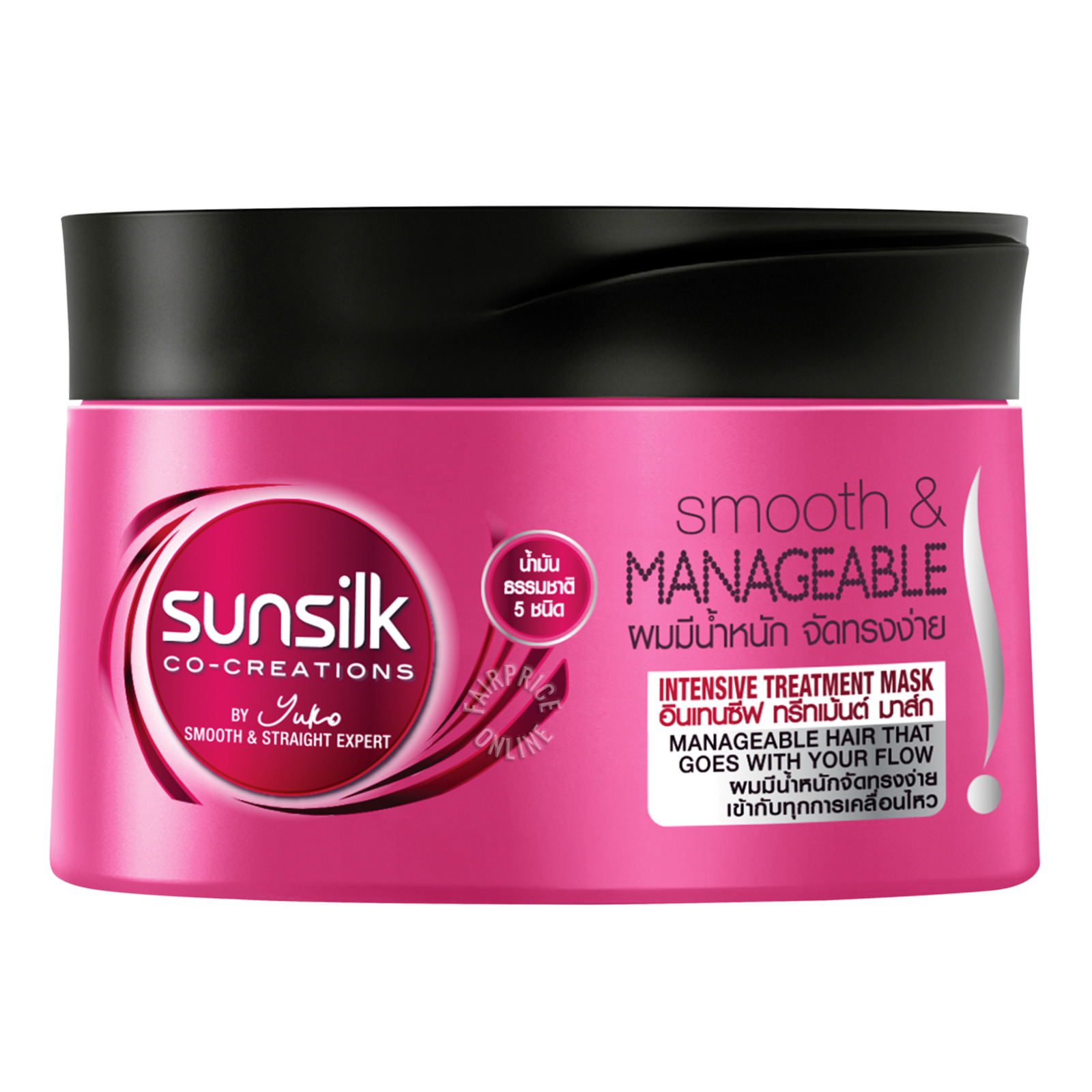 SUNSILK Smooth & Managable Intensive Treatment Mask 200ml