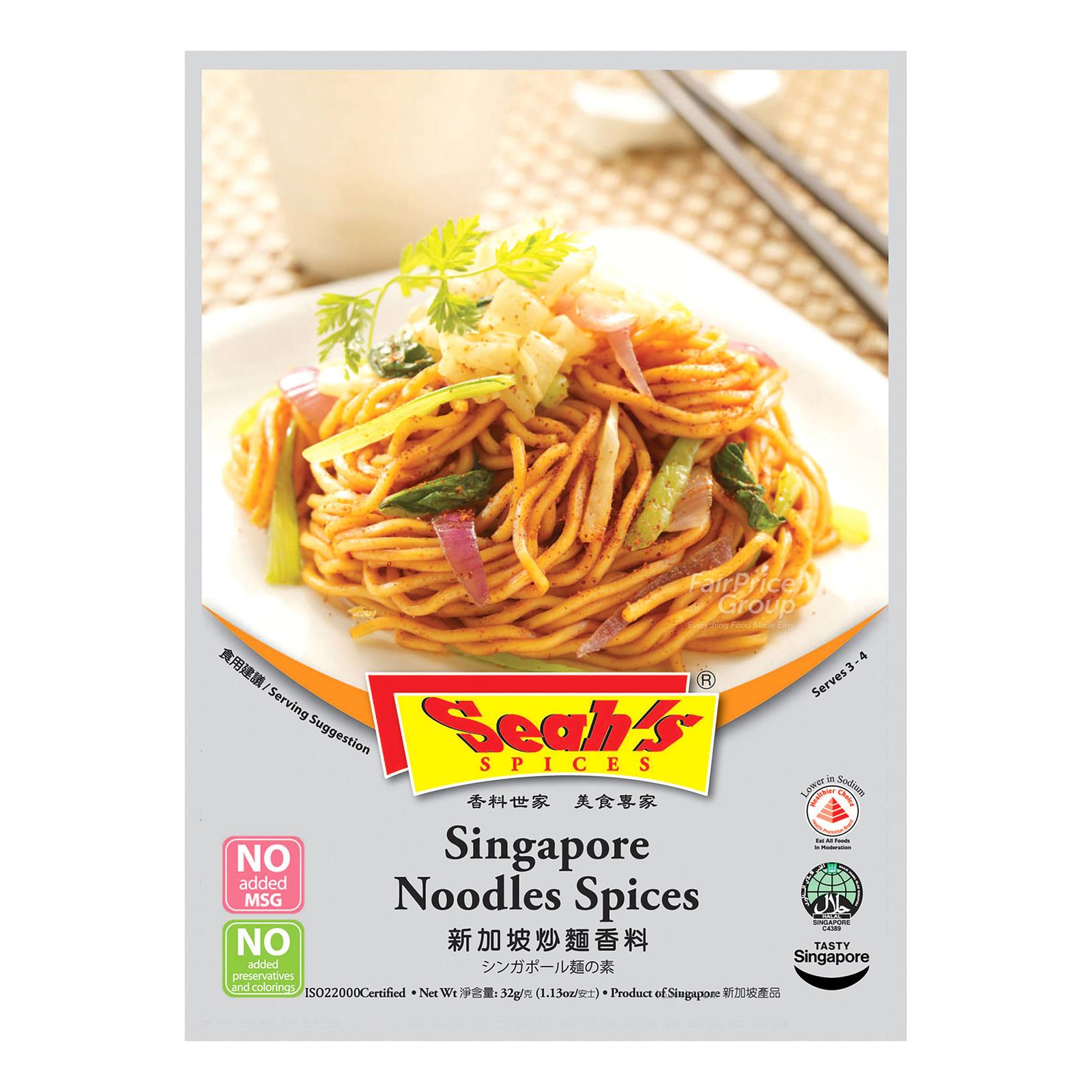 Seah's Spices Singapore Fried Noodles Spices