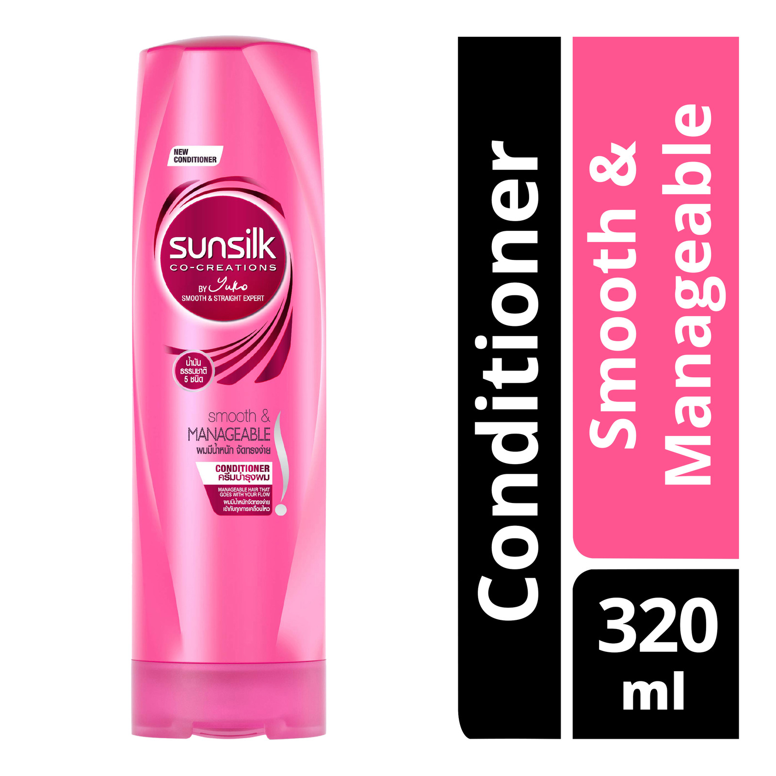 Sunsilk Hair Conditioner - Smooth & Manageable