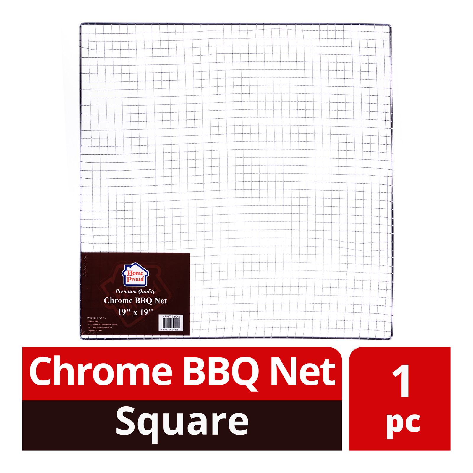 HomeProud Chrome BBQ Net - Square