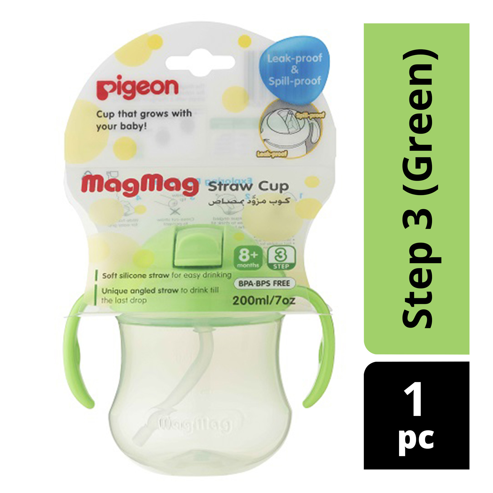 Pigeon MagMag Straw Cup - Step 3 (Green)