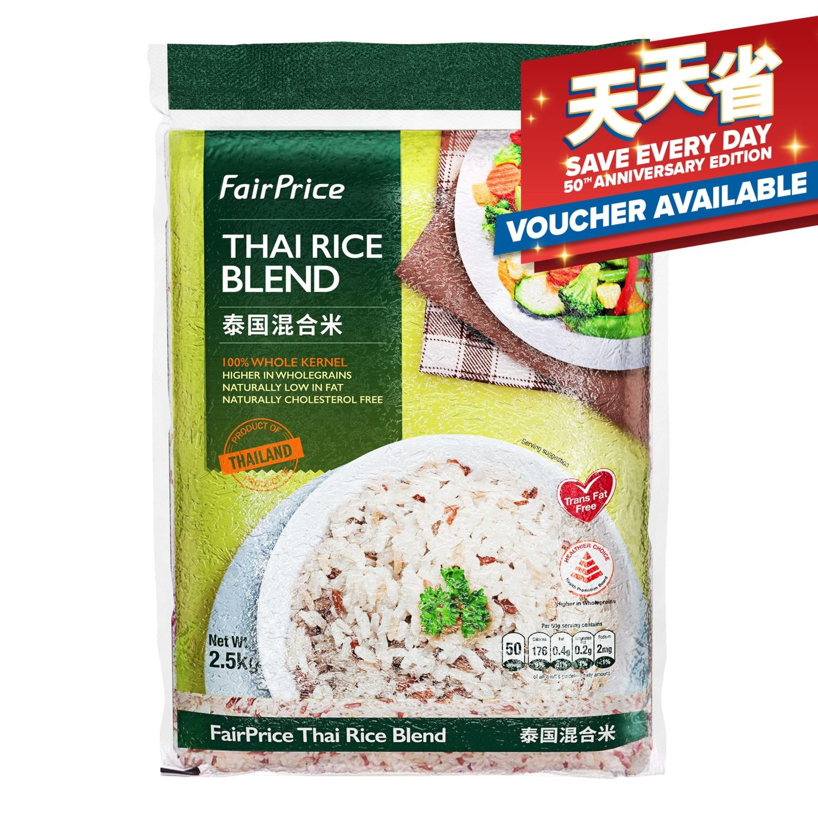 FairPrice Thailand Rice - Blend