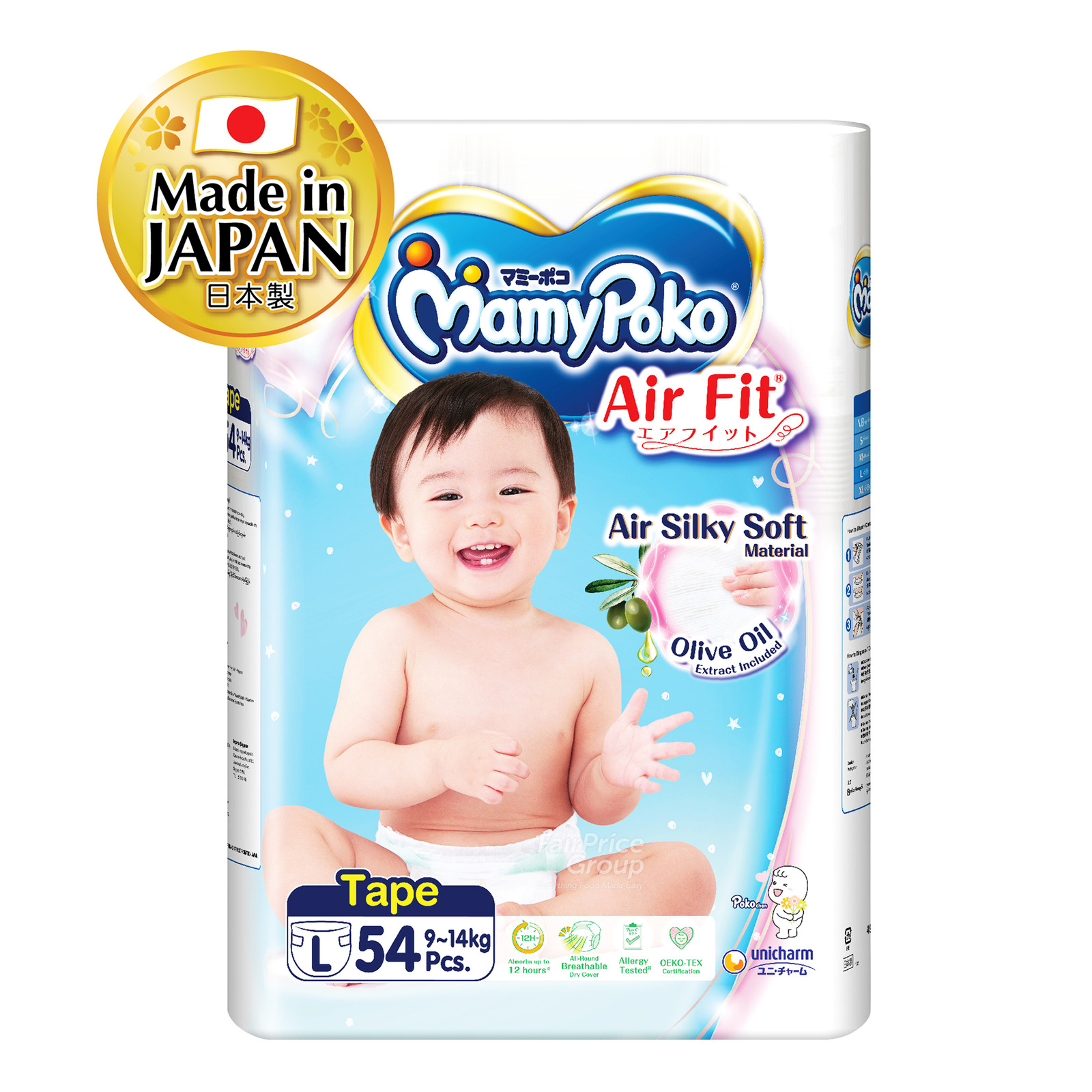 MamyPoko Air Fit Diapers - L (9 - 14kg)