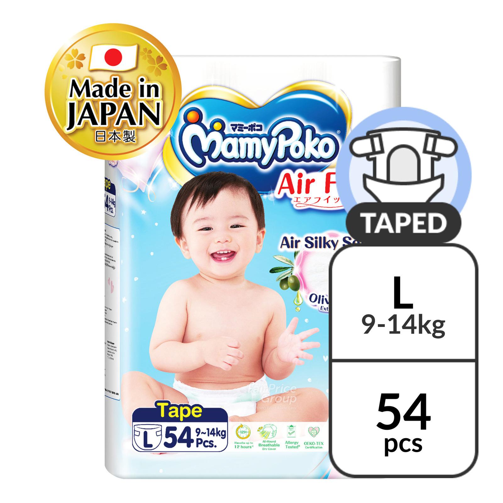 MamyPoko Air Fit Diapers - L (9 - 14kg)