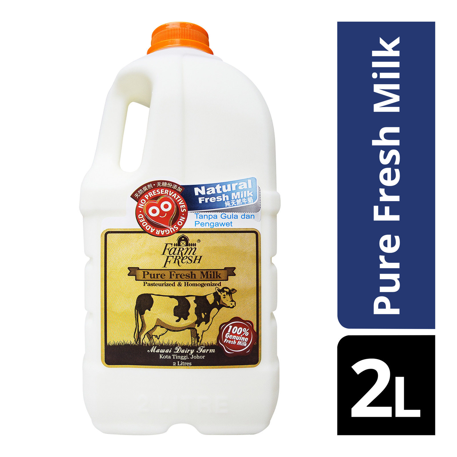 FARM FRESH Pure Fresh Milk 2L
