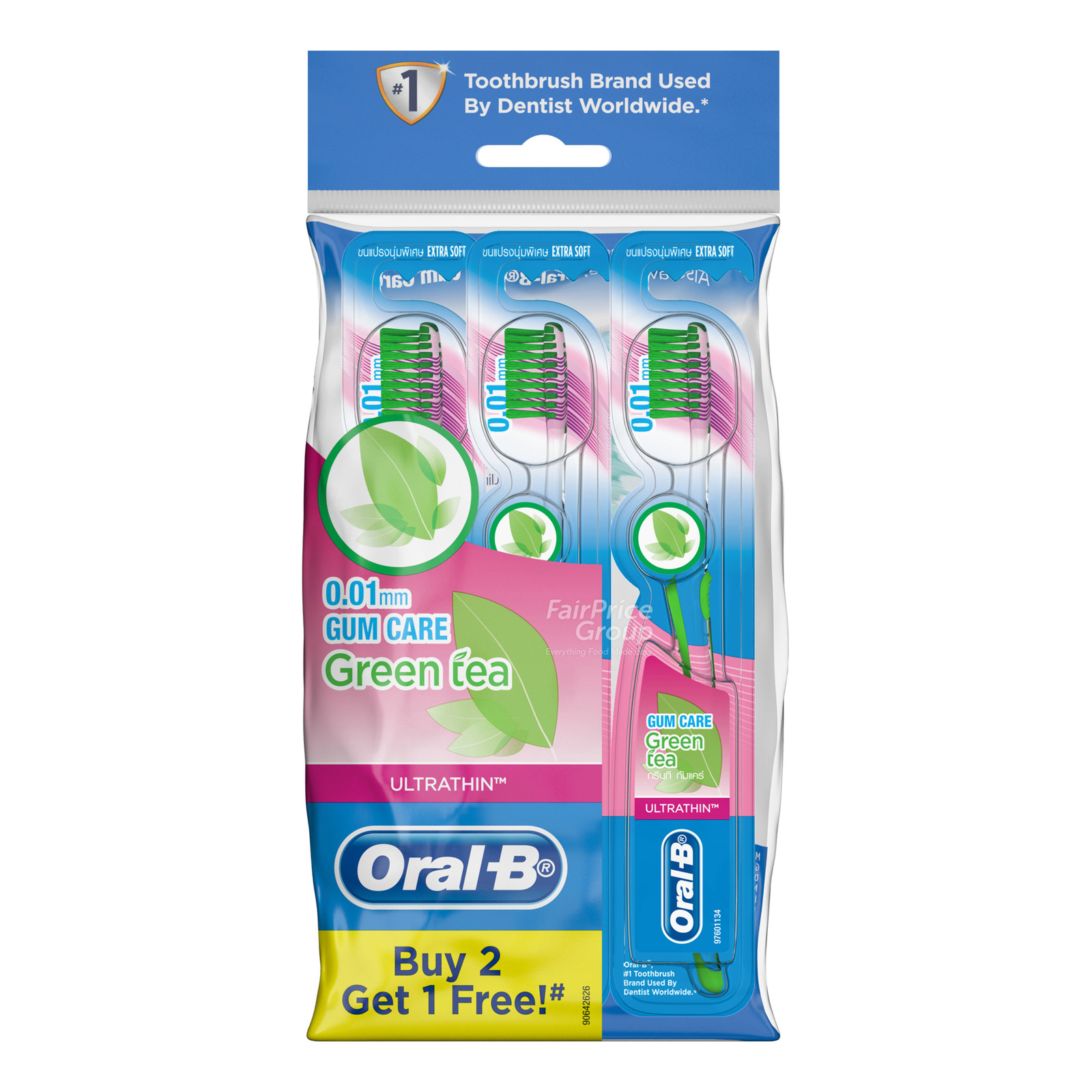 Oral-B Ultra Thin Toothbrush - Gum Care (Green Tea)