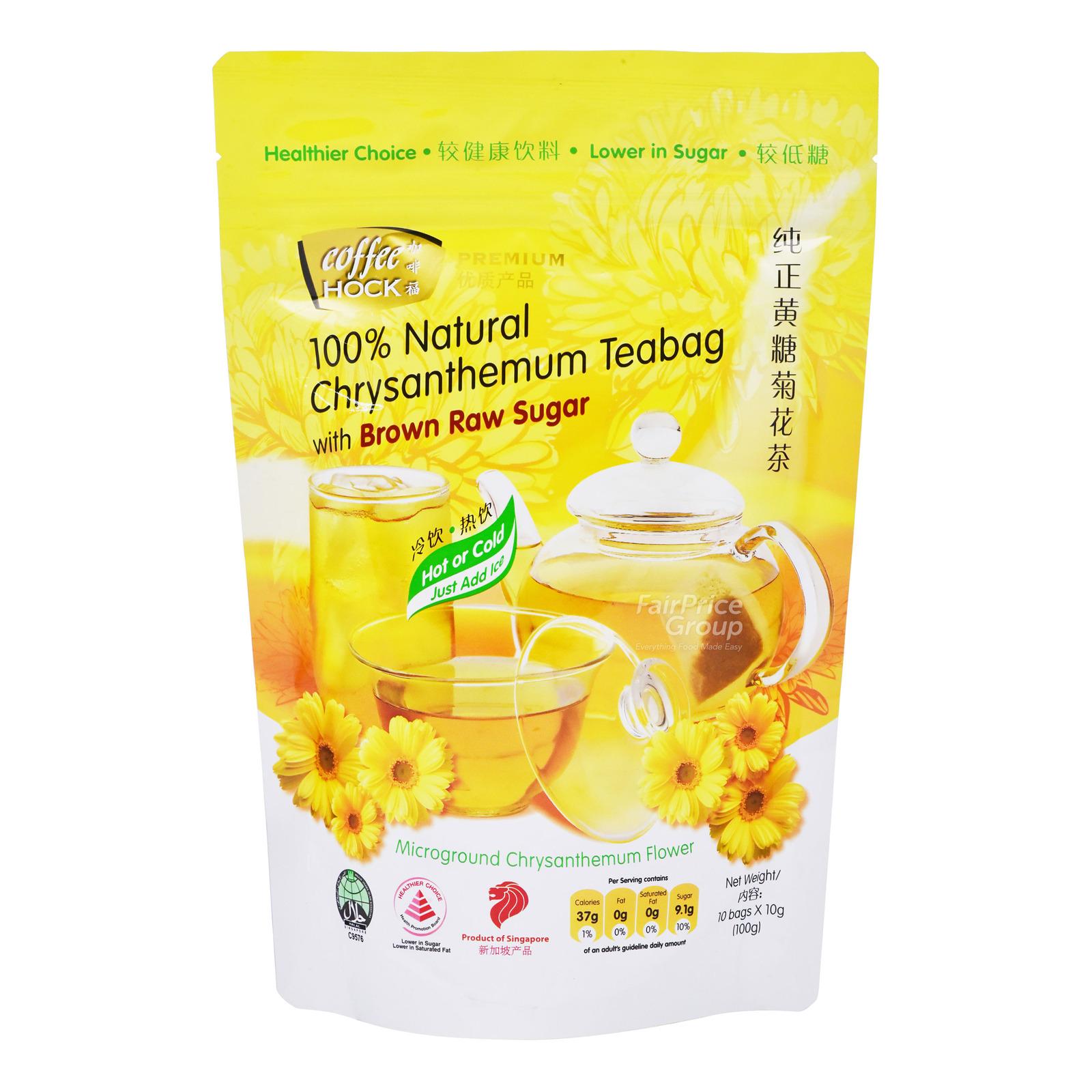 Coffee Hock 100% Natural Chrysanthemum Teabag - Brown Sugar