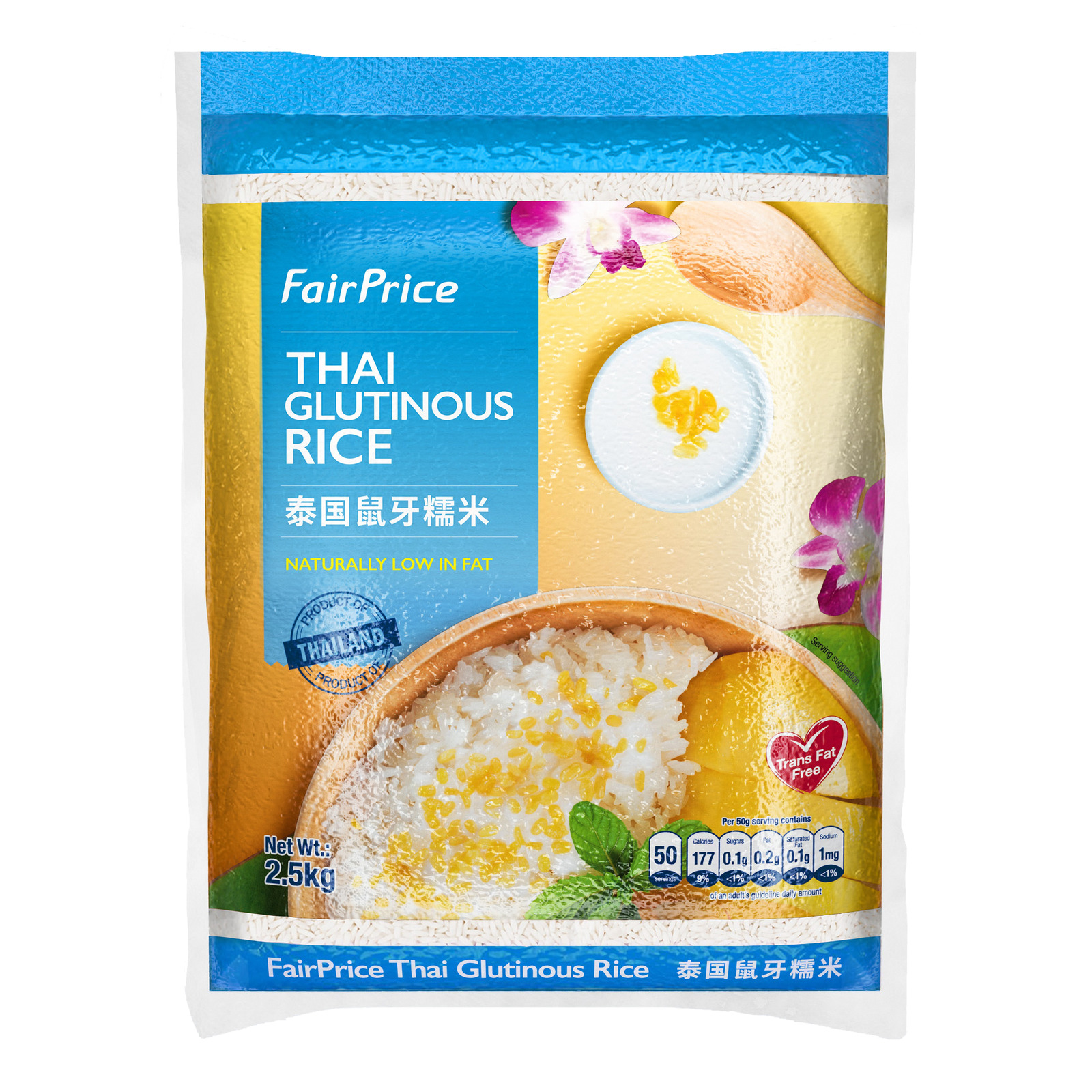 FairPrice Thailand Rice - Glutinous