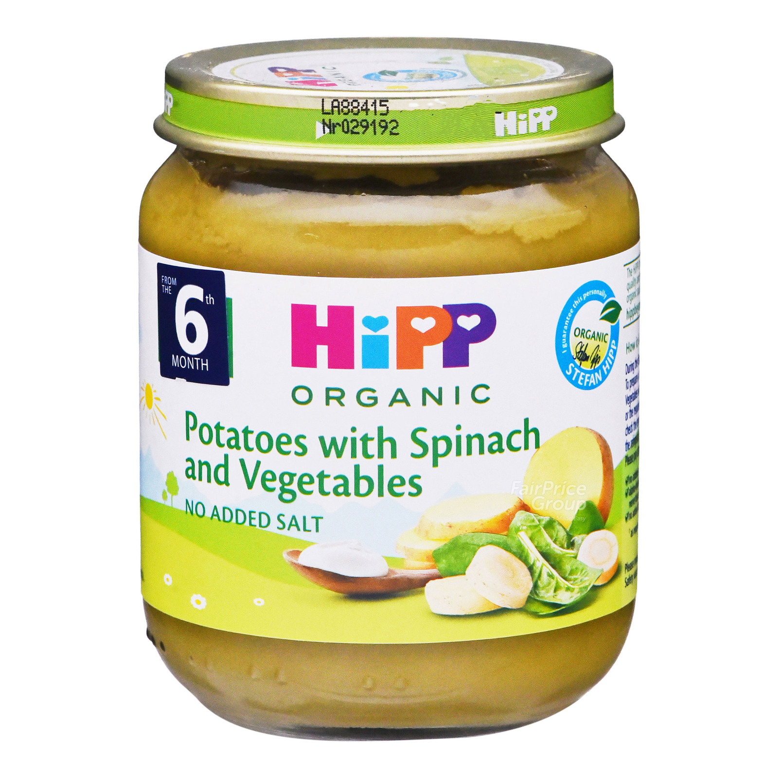 HiPP Organic Baby Food - Potato with Spinach and Vegetables