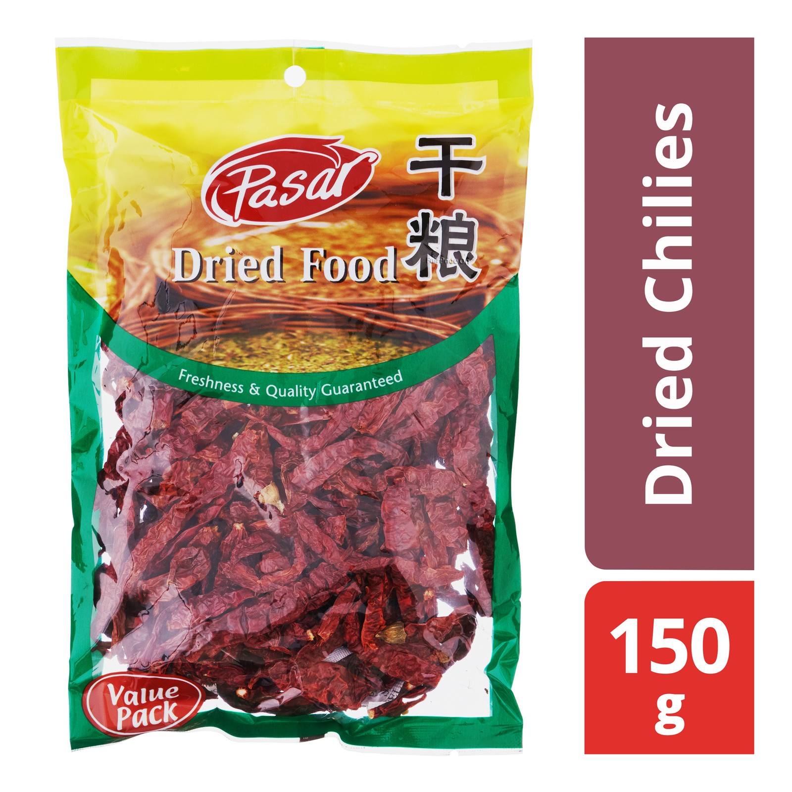 Pasar Dried Chilies
