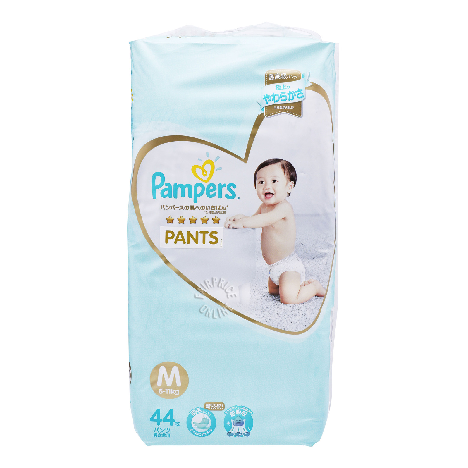 Pampers Premium Care Pants - M (6 - 11kg)