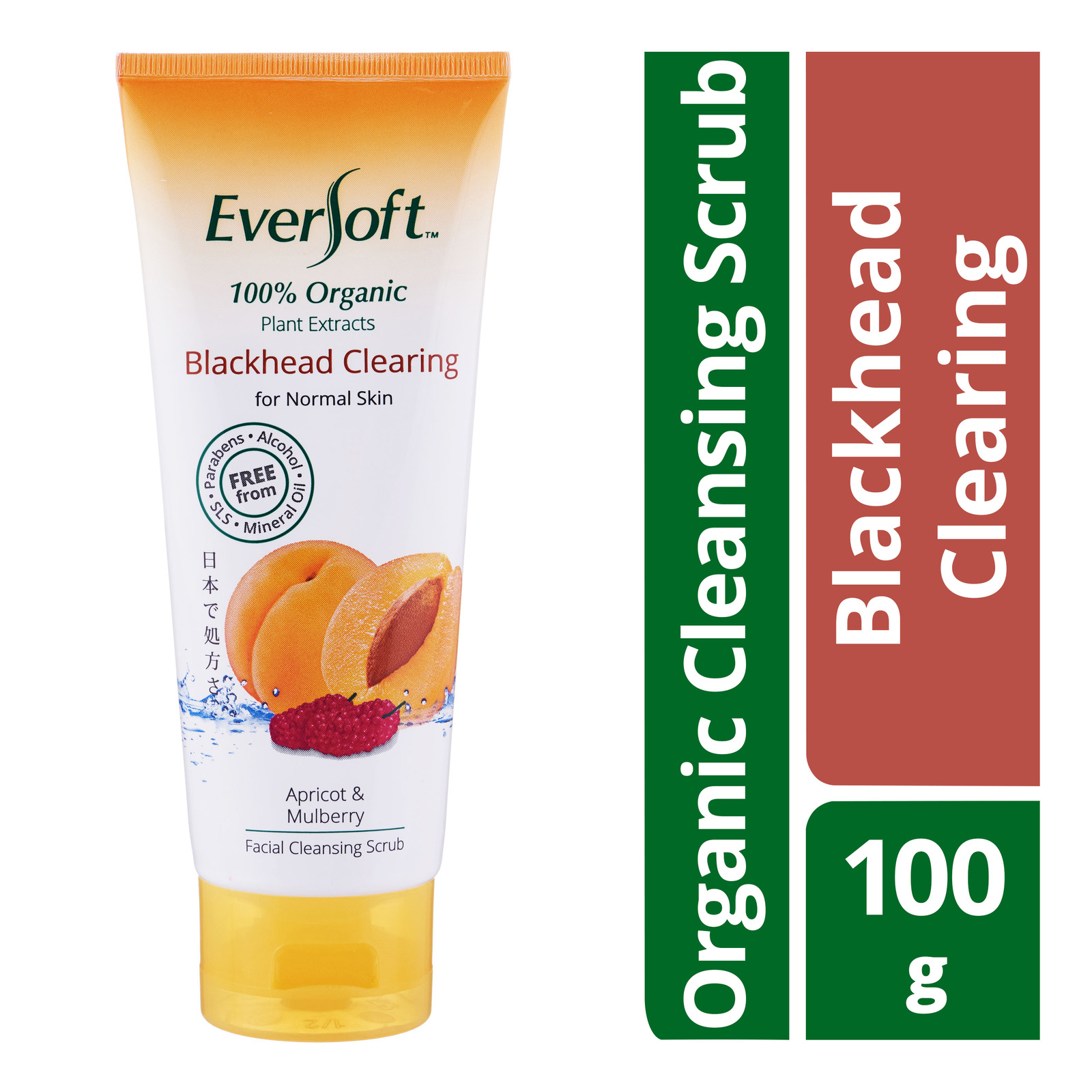 Eversoft Organic Cleansing Scrub - Blackhead Clearing