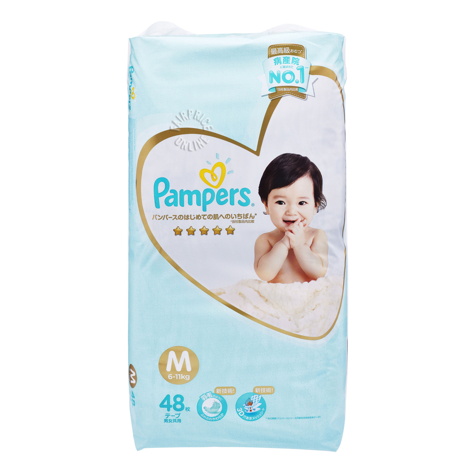 PAMPERS Premium Care Tapes Diapers 48s M 6-11kg