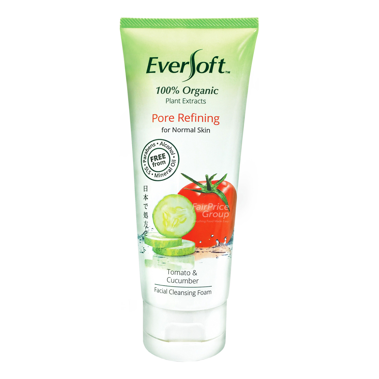 Eversoft Organic Cleanser Foam - Pore Refining