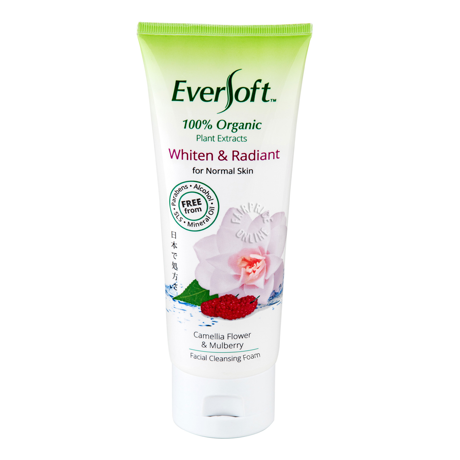 Eversoft Organic Cleanser Milk - Whiten & Radiant