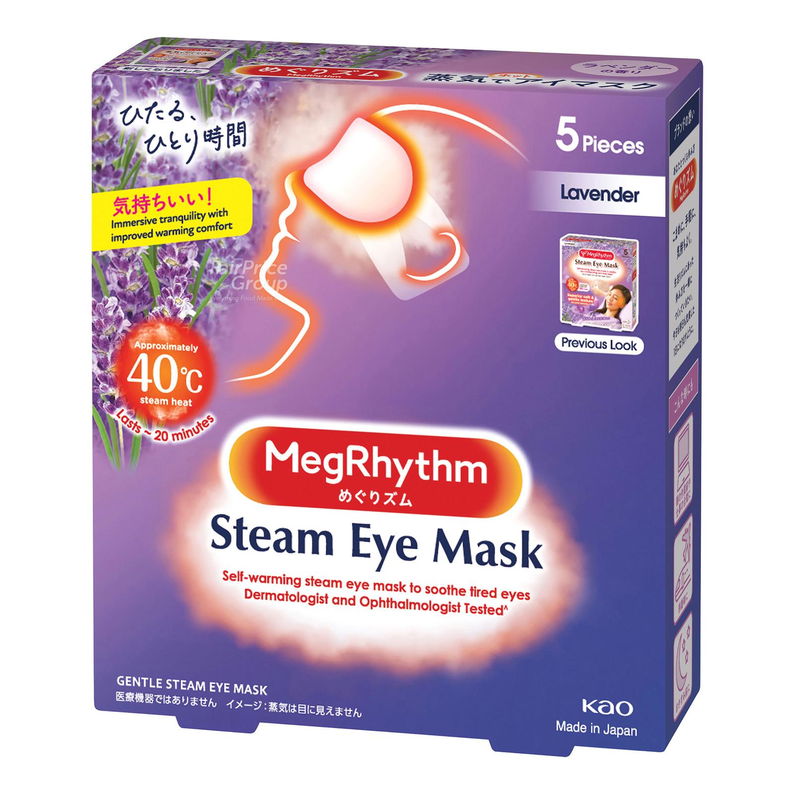 Megrhythm Steam Eye Mask - Lavender-Sage Scent