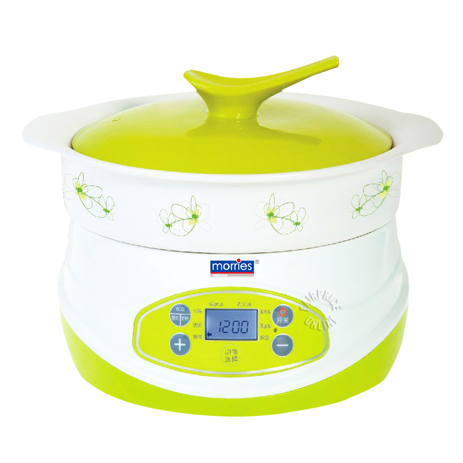 Morries Healthy Ceramic Cooker (MS30HC)