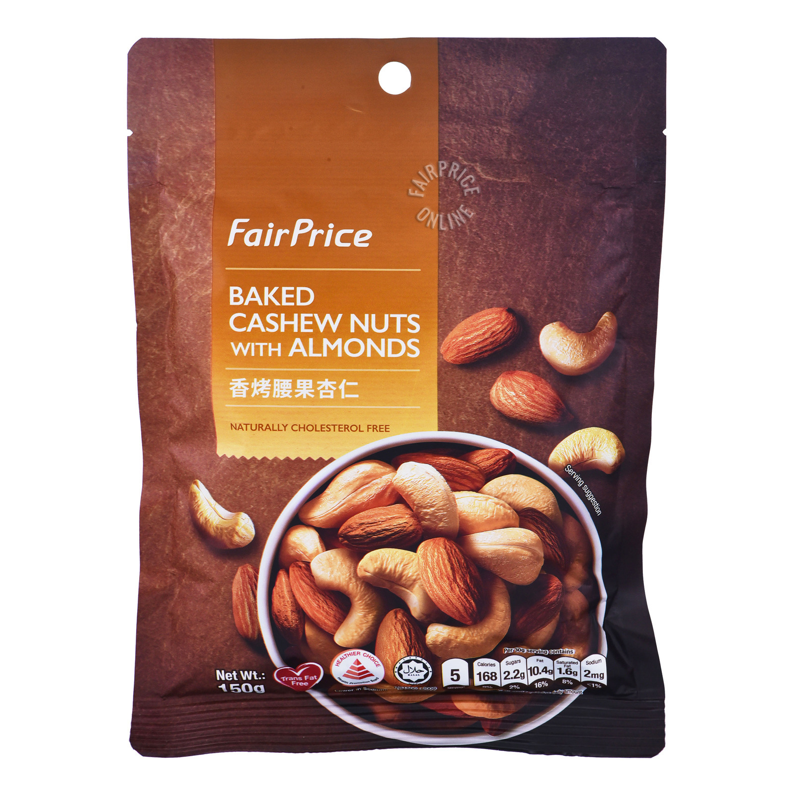 FairPrice Baked Cashew Nuts with Almonds