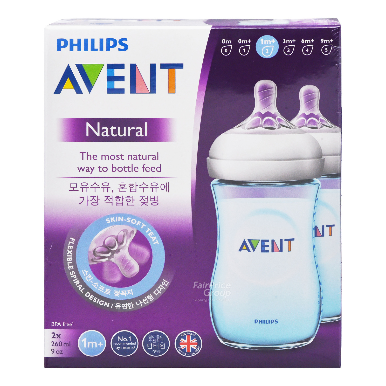 Philips Avent Baby Bottle - Natural (Blue)