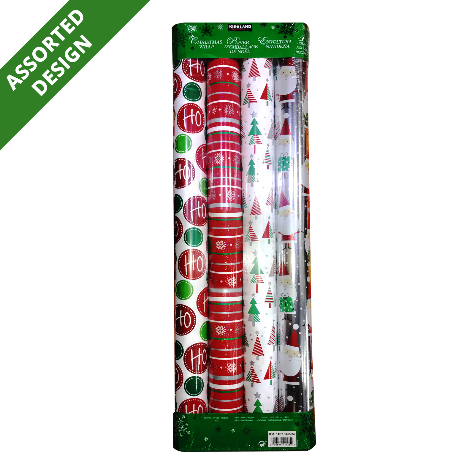 Kirkland Signature Christmas Wrapping Paper - Assorted