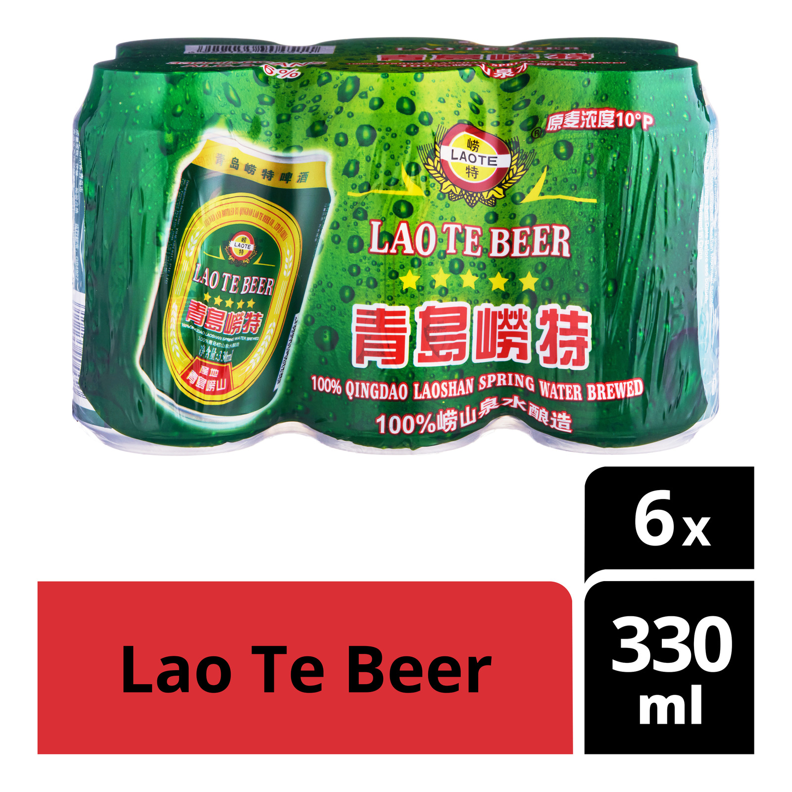 Qingdao Lao Te Can Beer