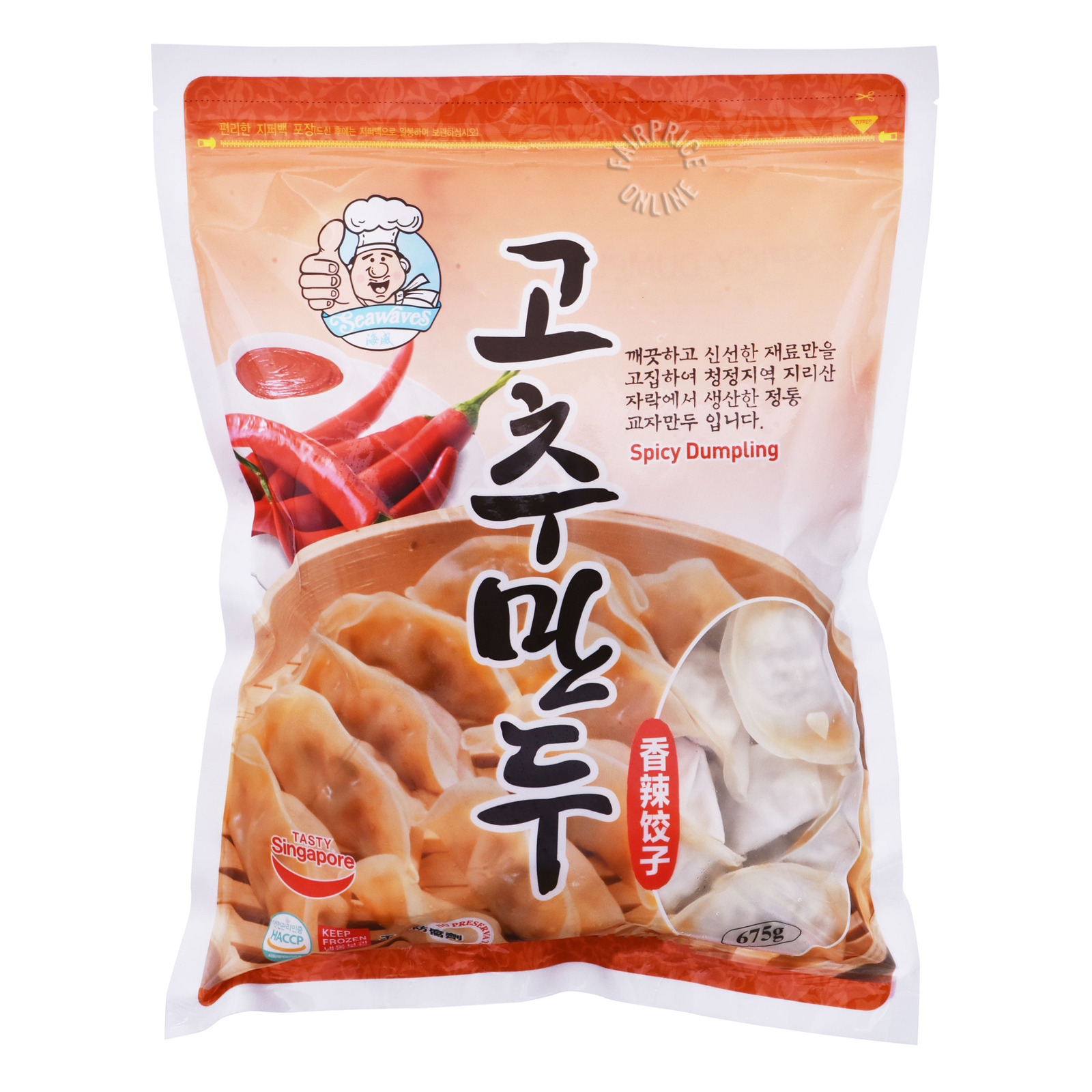 Seawaves Frozen Dumpling - Spicy