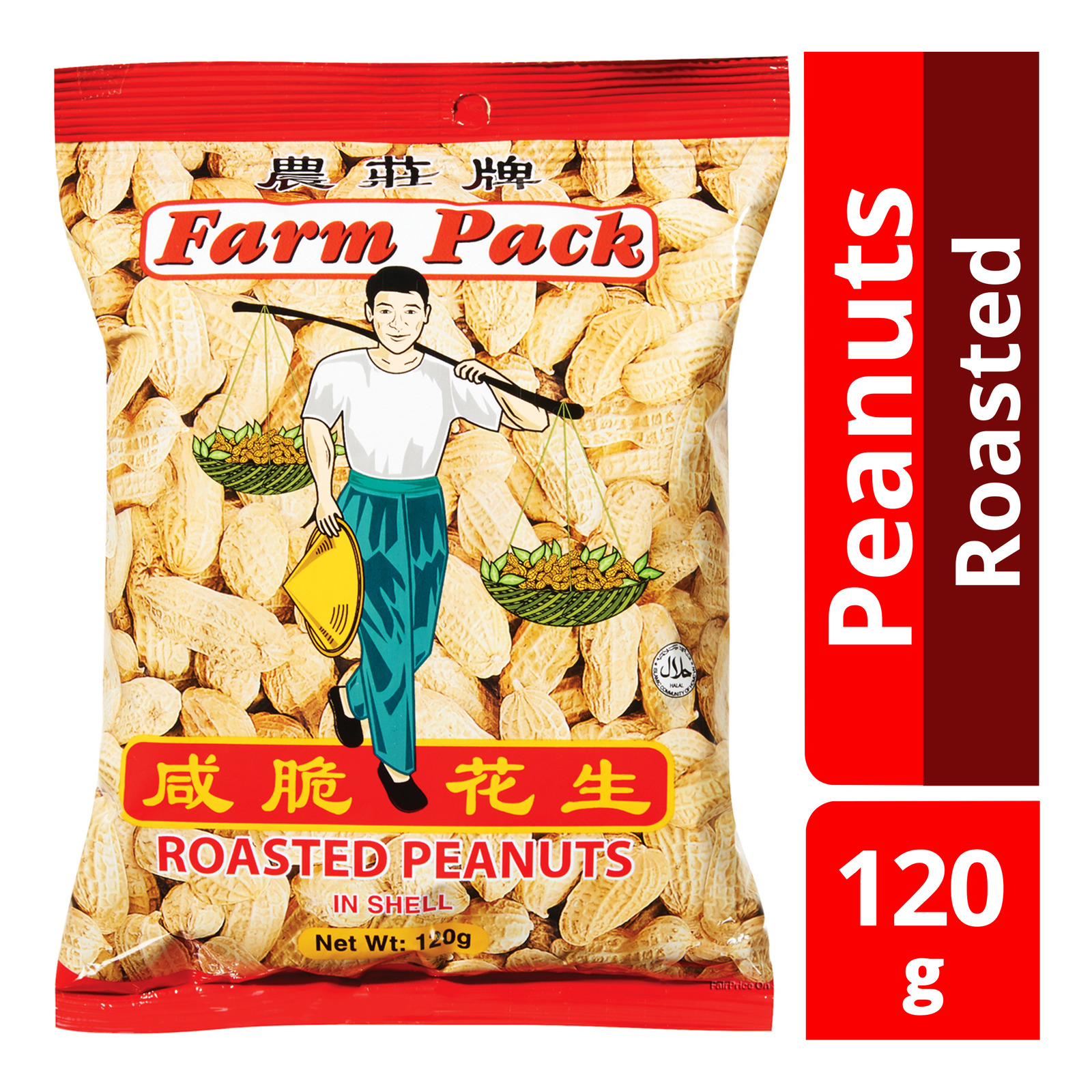 Farm Pack Roasted Peanut IN Shell 120G