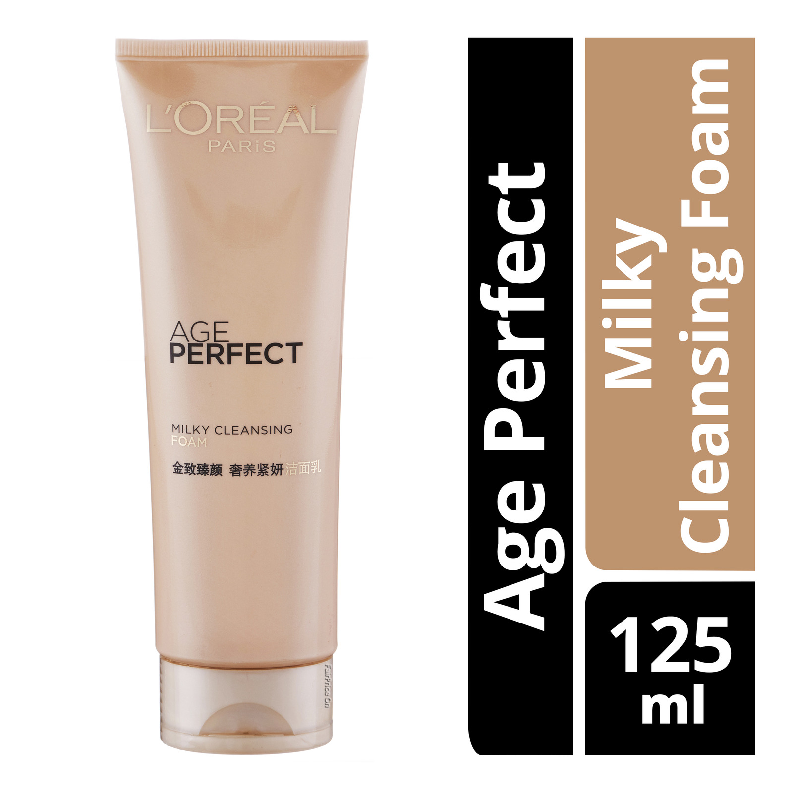 L'Oreal Paris Age Perfect Milky Cleansing Foam