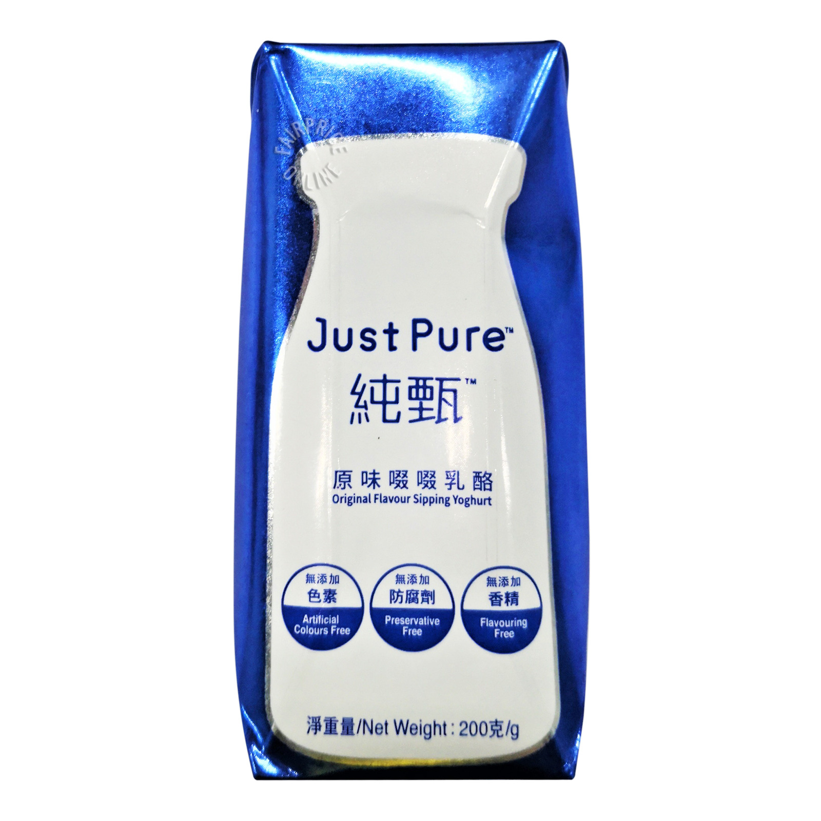 Monmilk Just Pure Yoghurt Packet Drink - Original