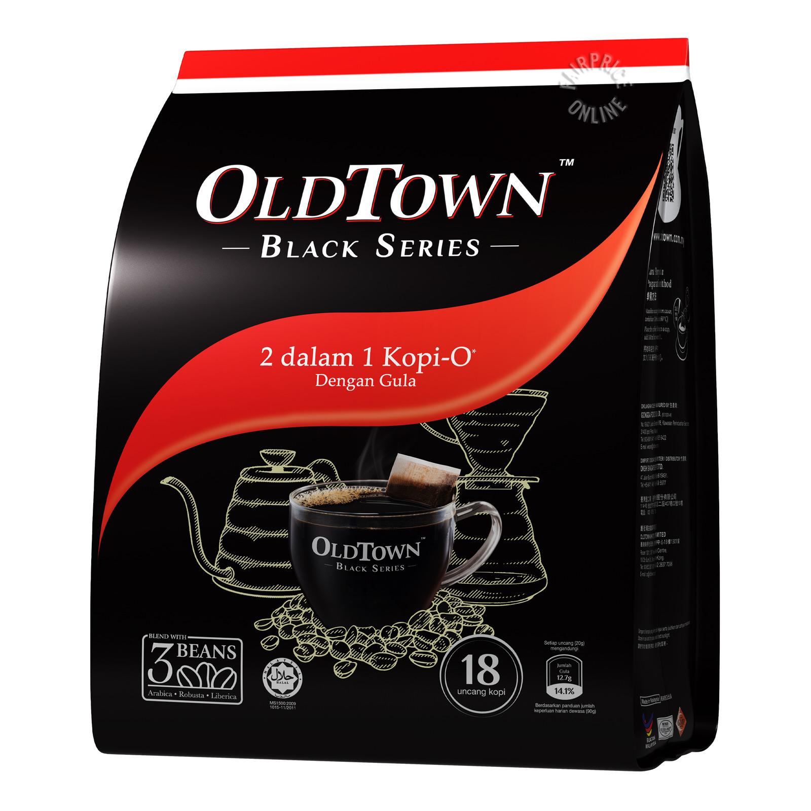 Old Town Black Series Black Coffee - 2 in 1 (Sugar Added)