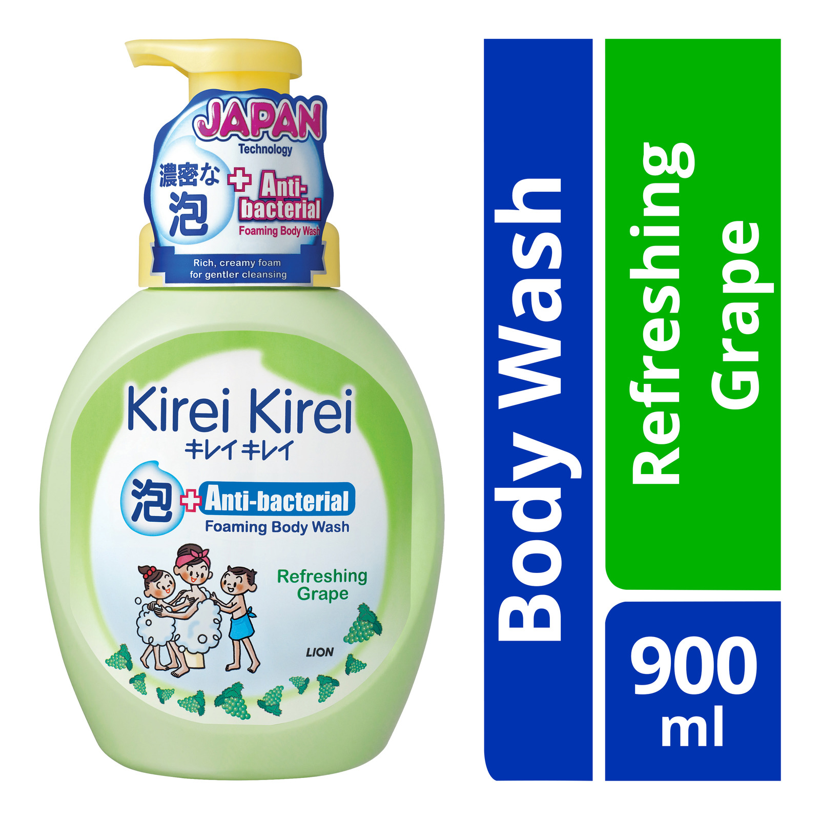 KIREI KIREI Anti-bacterial Foaming Body Wash - Grape 900ml