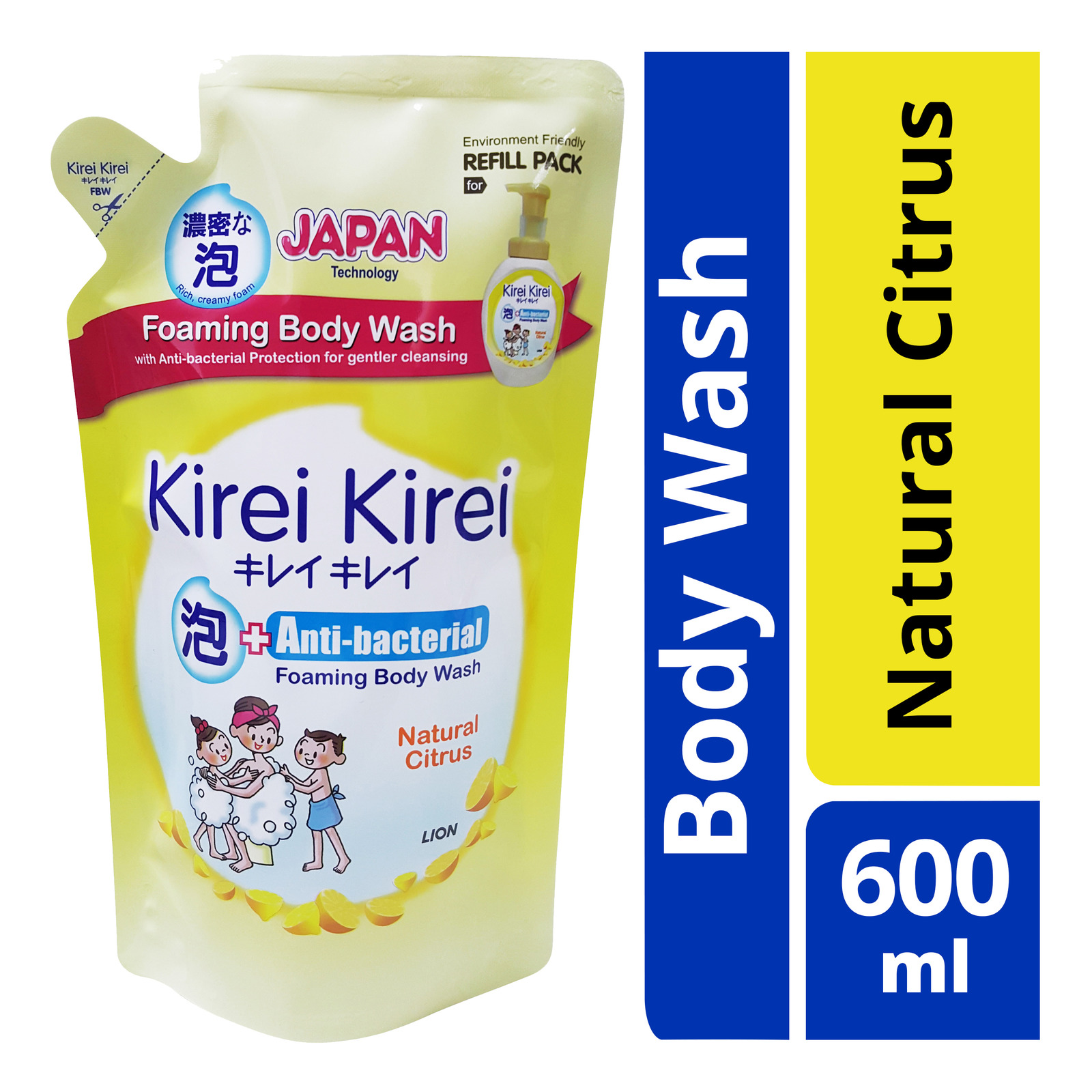 Kirei Kirei Anti-bacterial Body Wash Refill - Natural Citrus
