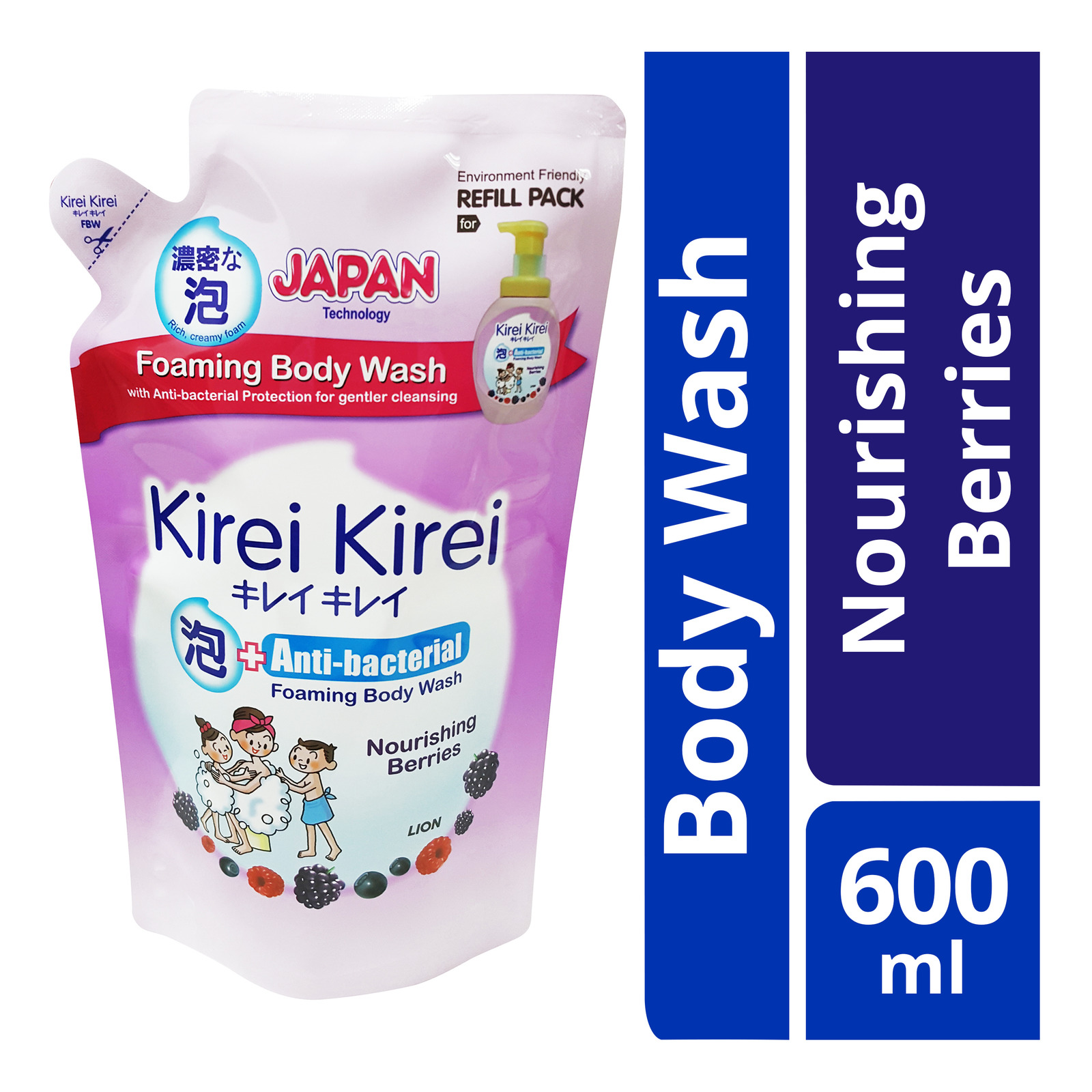 Kirei Kirei Anti-bacterial Body Wash Refill- Nourishing Berries
