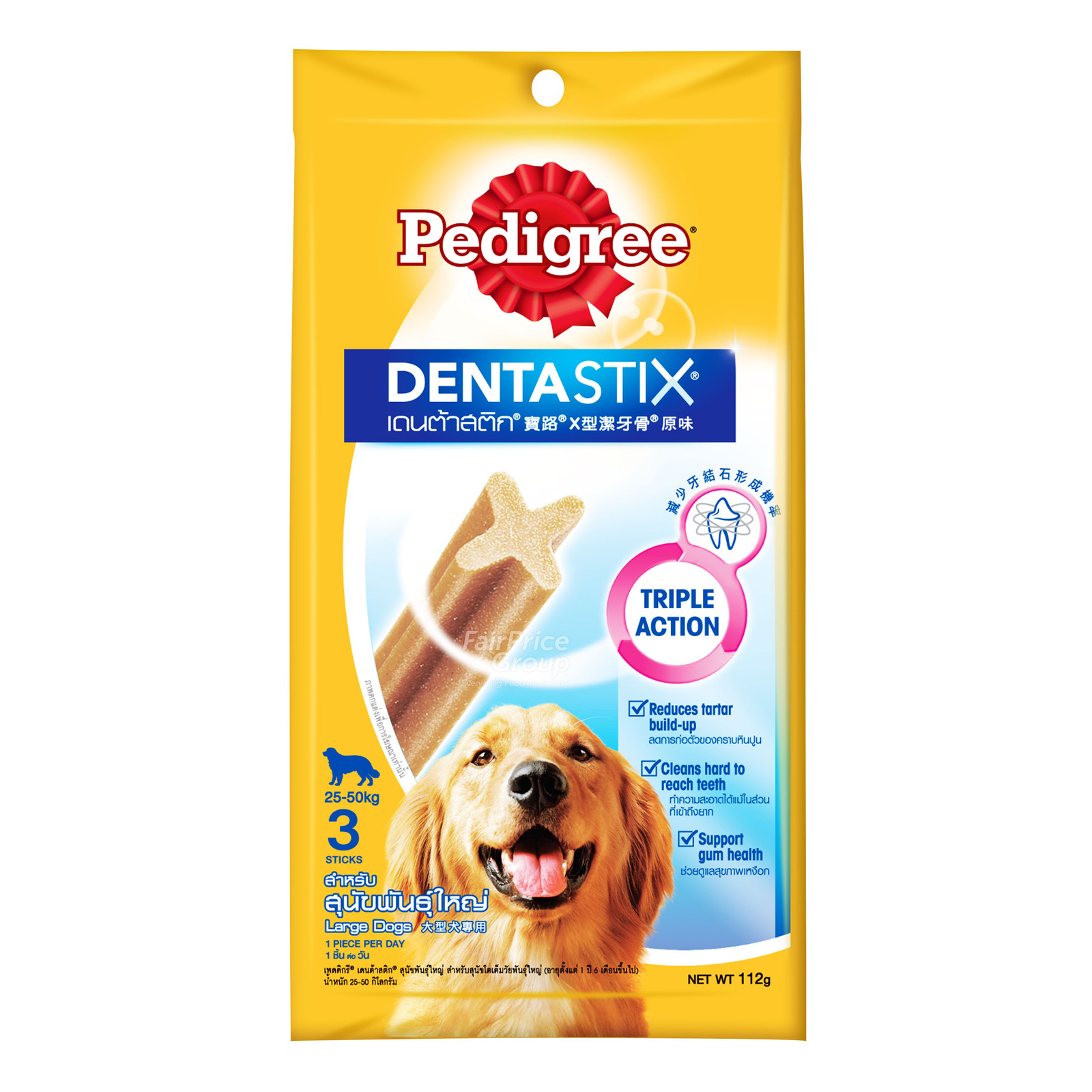 Pedigree Dentastix Dog Treat - Large Dogs
