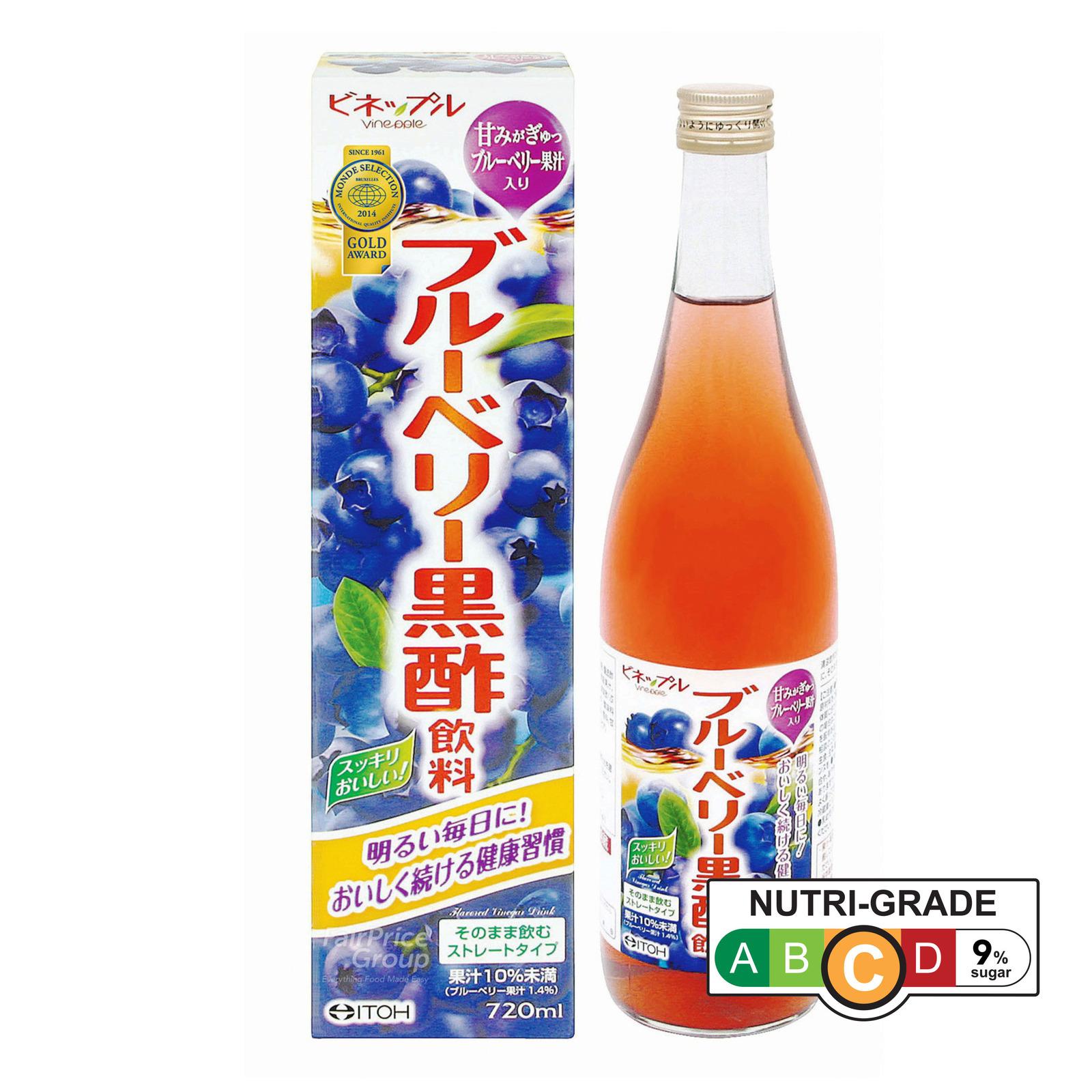 Itoh Japanese Vinegar Drink - Blueberry