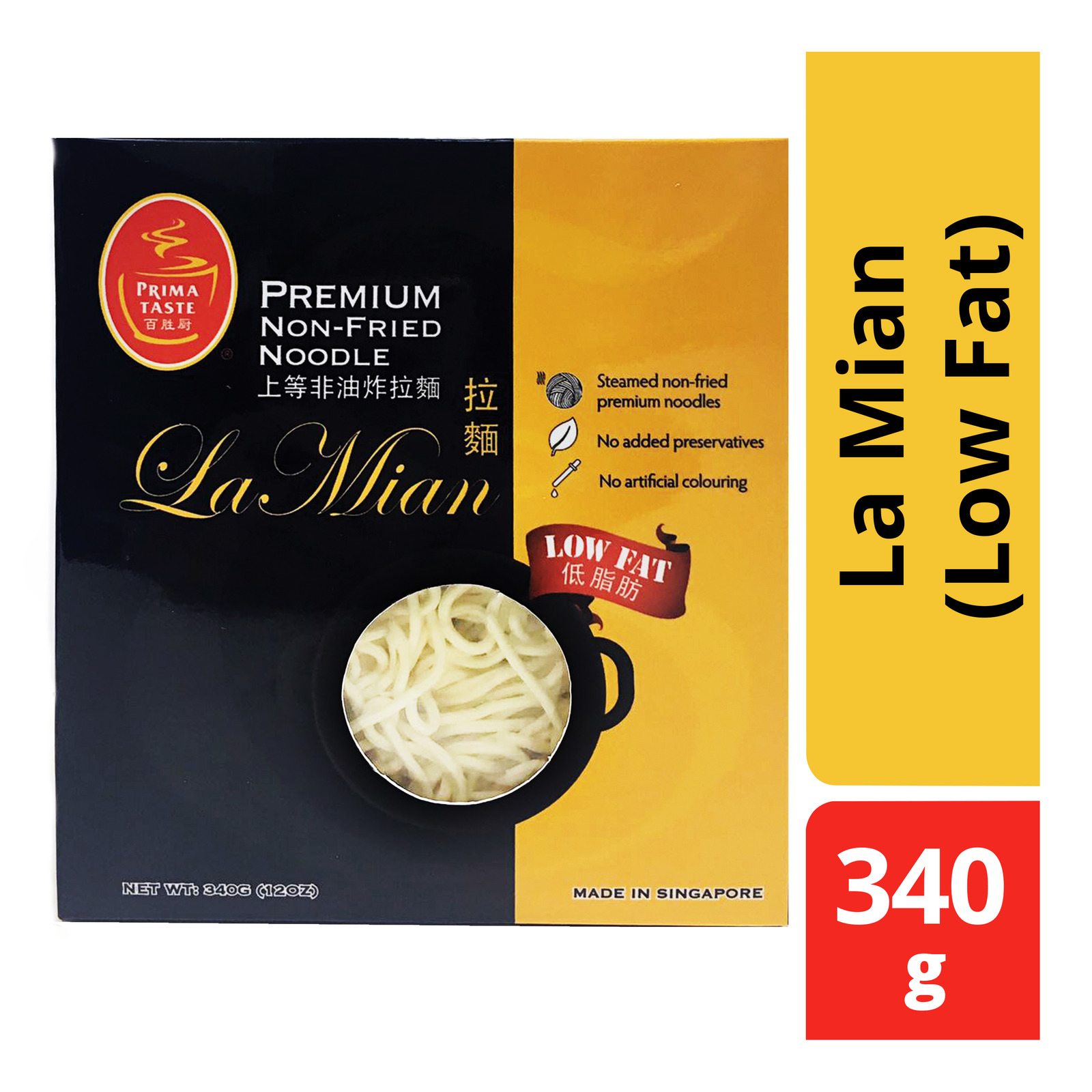 Prima Taste Premium Non-Fried La Mian (Low Fat)