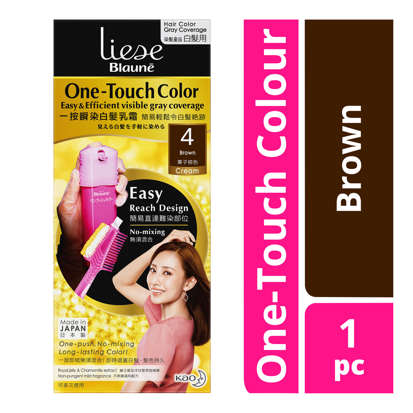 Liese Blaune One-Touch Hair Colour - 4 Brown
