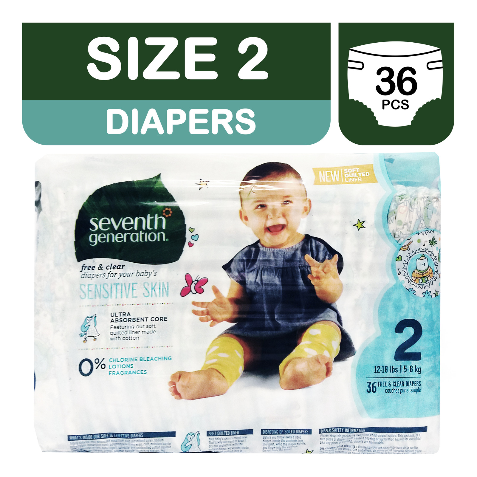 Seventh Generation Diapers - Size 2 (5 - 8kg)