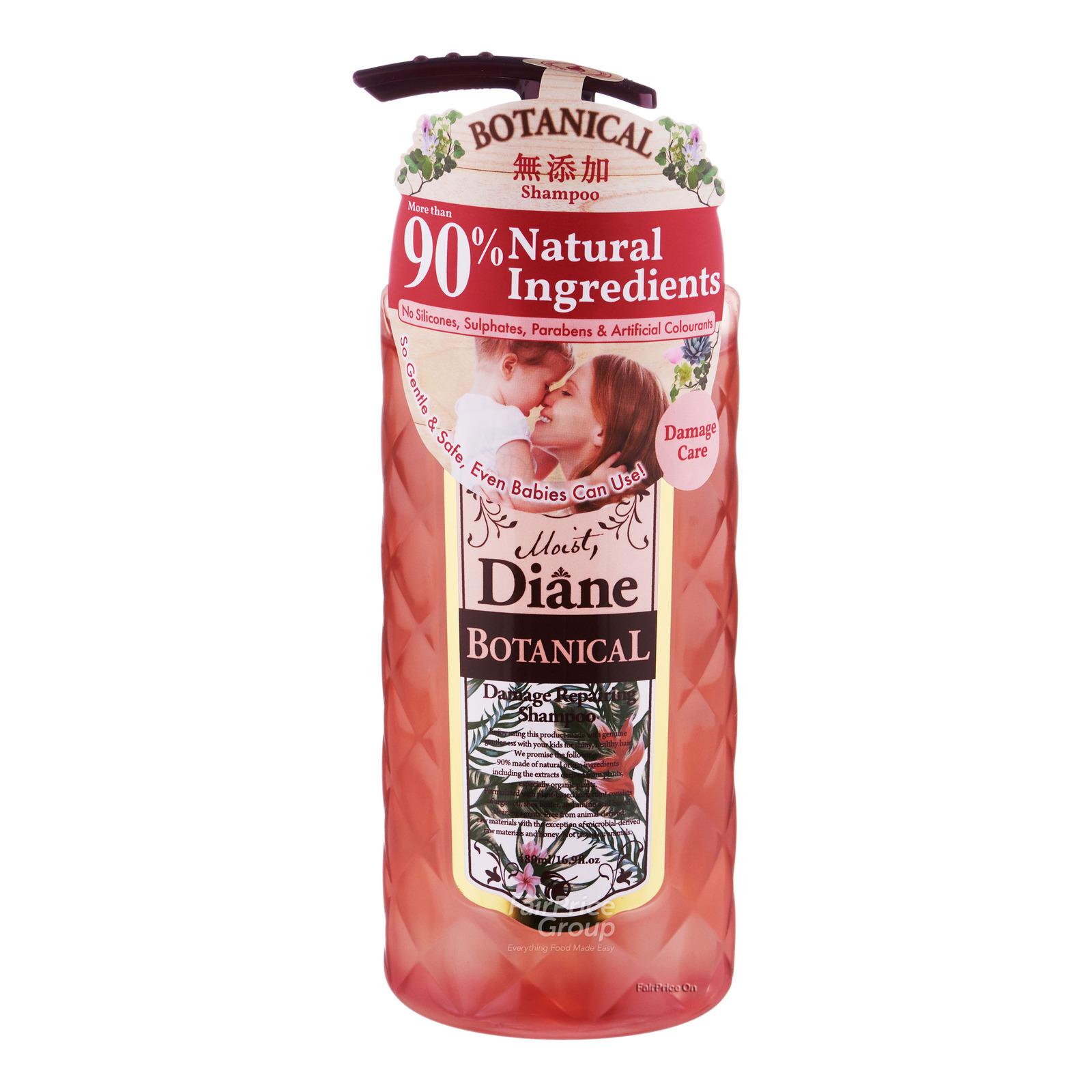 Moist Diane Botanical Shampoo - Damage Repairing