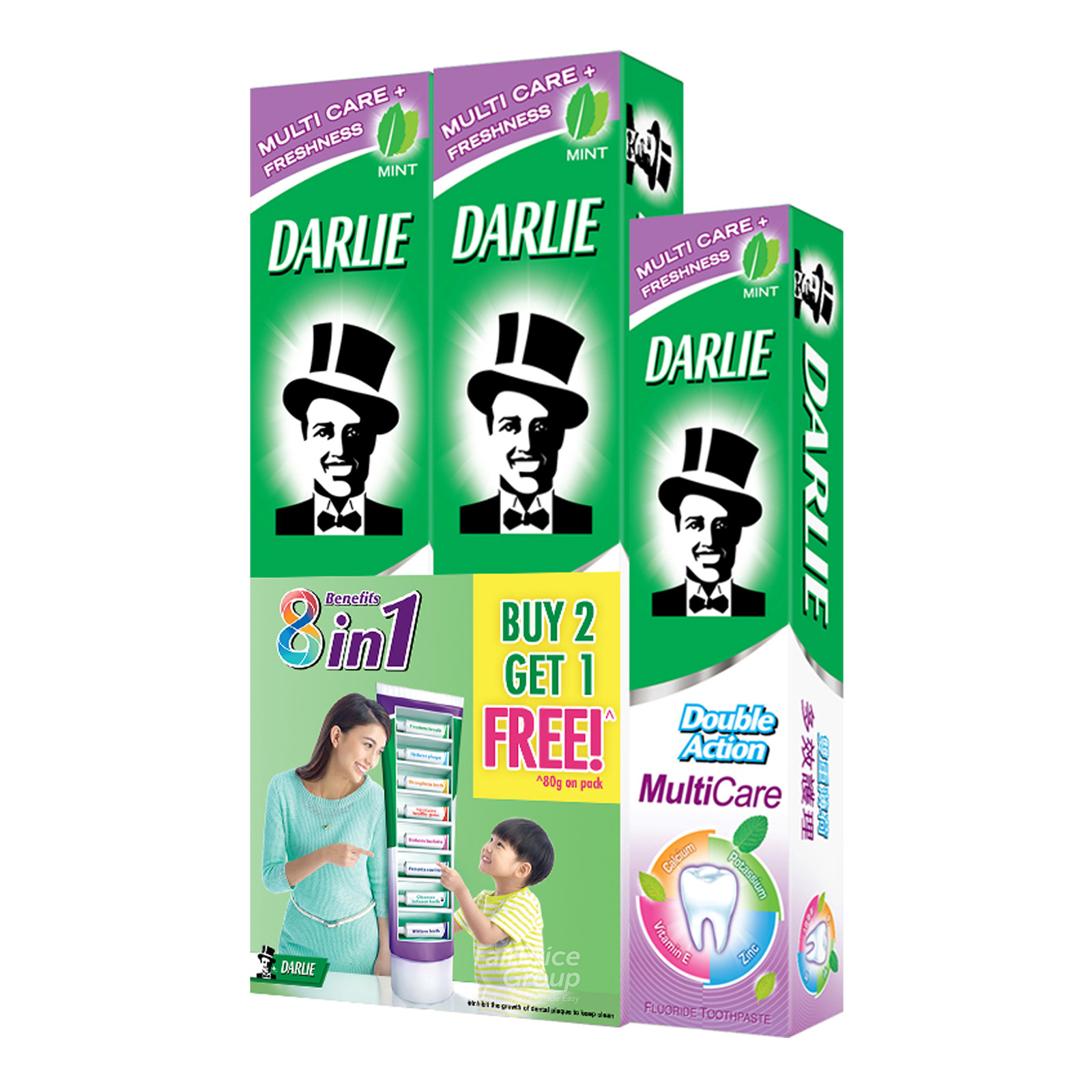 Darlie Double Action Toothpaste - MultiCare(Mint)