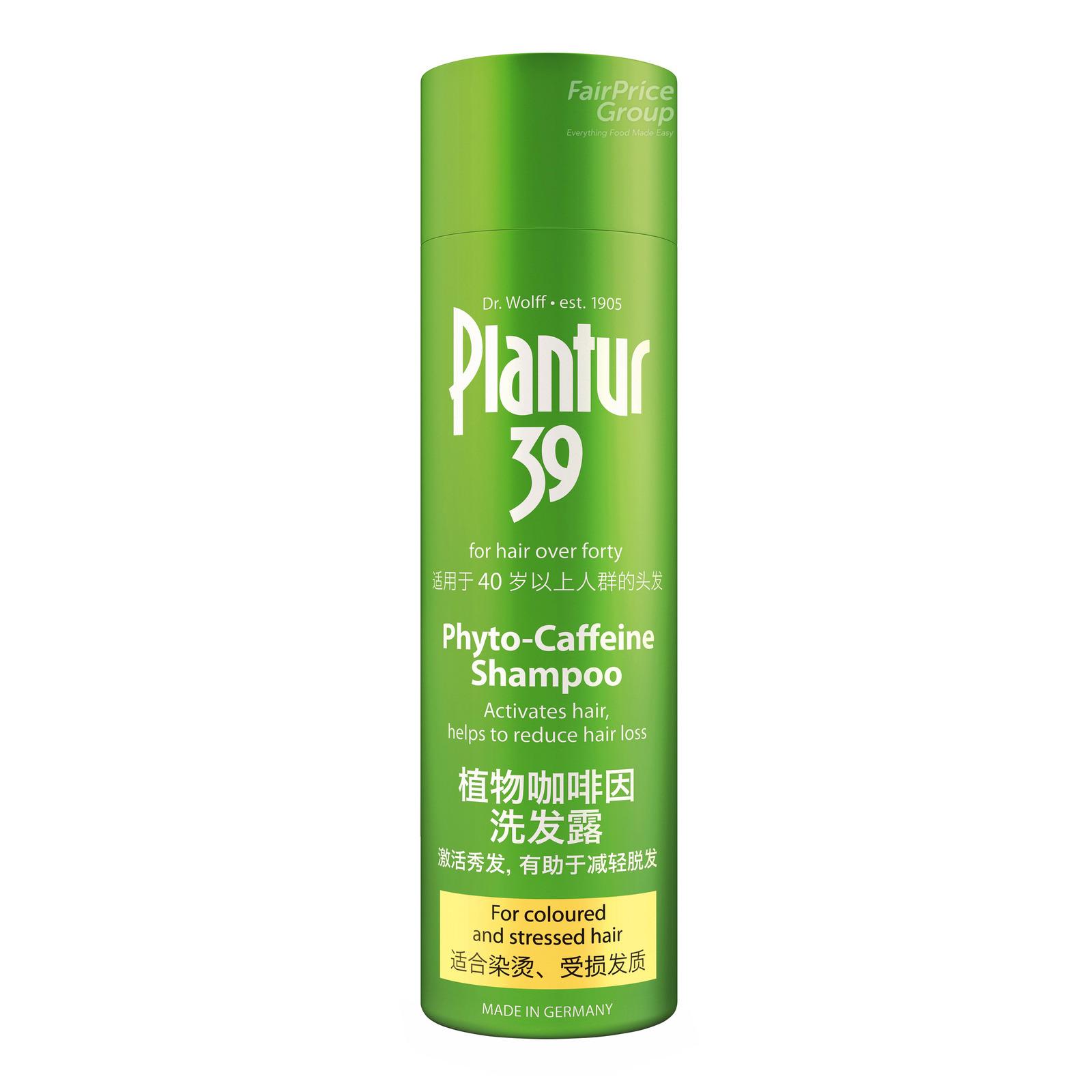 PLANTUR 39 phyto caffeine shampoo coloured and stressed hair 250ml