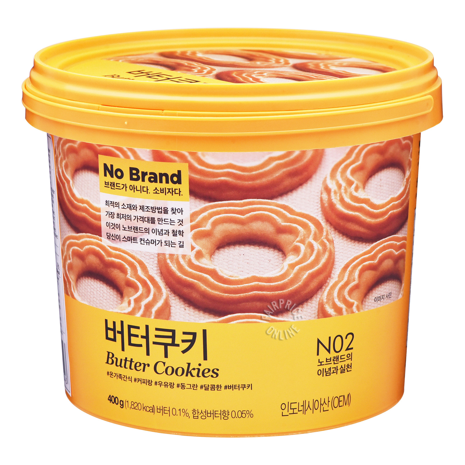 No Brand Cookies - Butter