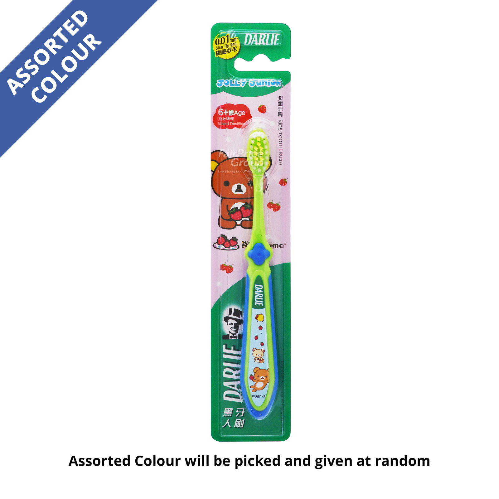Darlie Jolly Junior Toothbrush (6 - 10 years old)